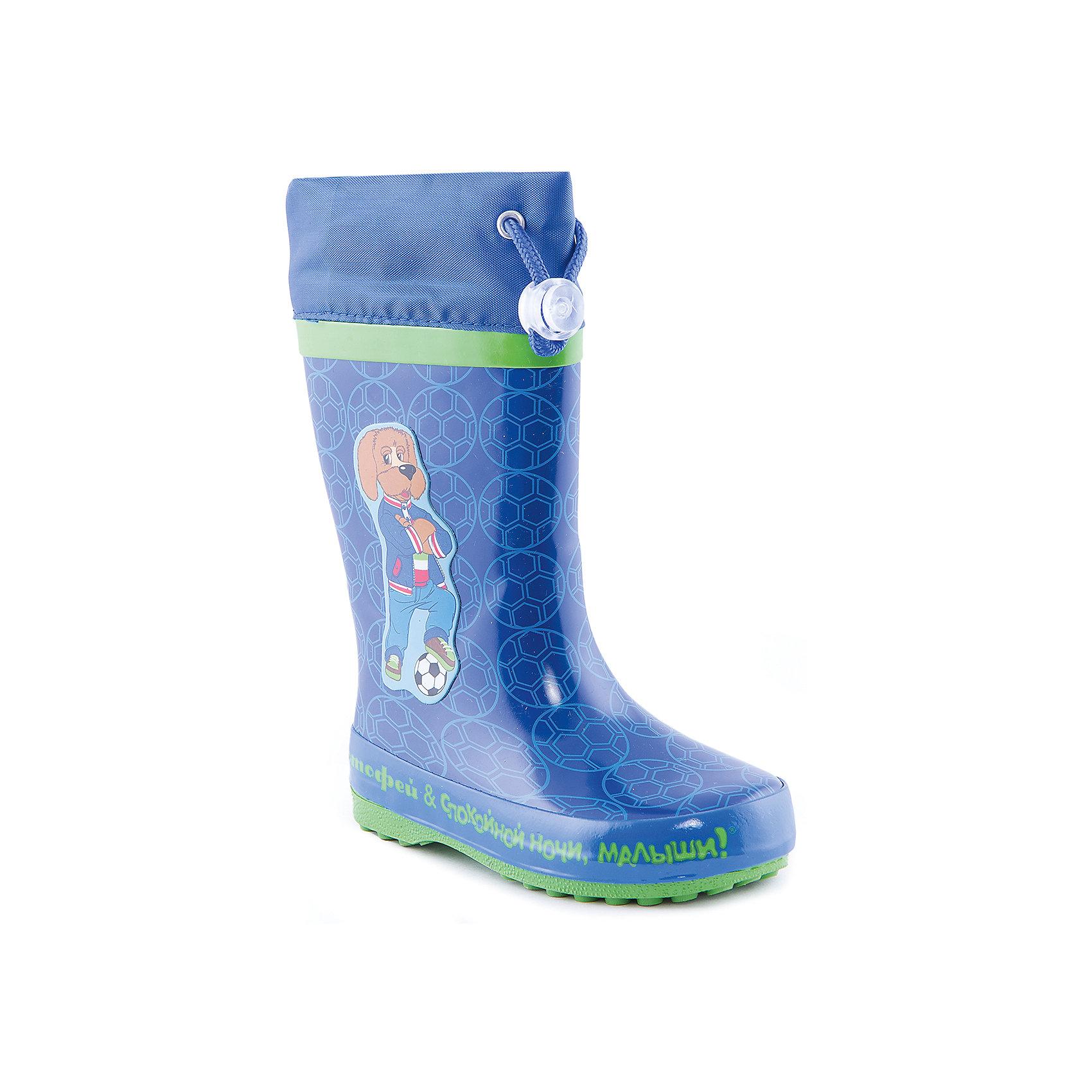 Резиновые сапоги для мальчика КотофейСапожки для мальчика от известного российского бренда Котофей <br><br>Яркие модные сапоги сделаны из качественной резины. Они позволят защитить ноги ребенка от сырости.<br>Высокое голенище с утяжкой защитит одежду от грязи и влаги.<br><br>Отличительные особенности модели:<br><br>- цвет: синий;<br>- удобная колодка;<br>- утяжка со стоппером на голенище;<br>- качественные материалы;<br>- толстая устойчивая подошва;<br>- сделаны с помощью горячей вулканизации;<br>- текстильная подкладка;<br>- декорированы принтом.<br><br>Дополнительная информация:<br><br>Температурный режим: от +5° С до +25° С.<br><br>Состав:<br>верх - резина;<br>подкладка - текстиль;<br>подошва - резина.<br><br>Сапожки для мальчика  Котофей можно купить в нашем магазине.<br><br>Ширина мм: 257<br>Глубина мм: 180<br>Высота мм: 130<br>Вес г: 420<br>Цвет: синий<br>Возраст от месяцев: 24<br>Возраст до месяцев: 24<br>Пол: Мужской<br>Возраст: Детский<br>Размер: 25,24,28,29,26,27<br>SKU: 4565879