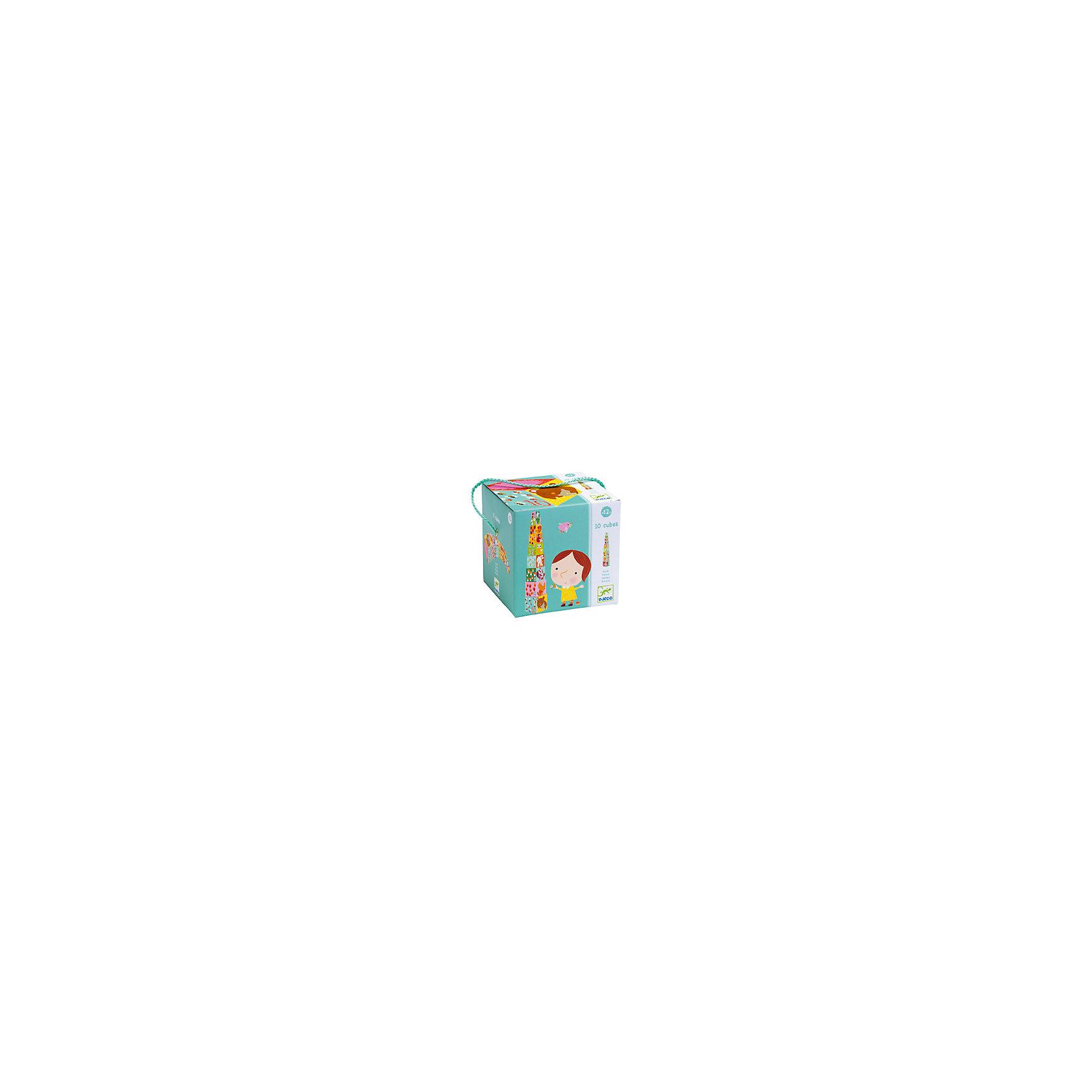 Кубики-пирамида