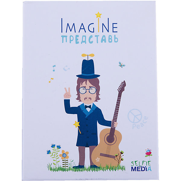 Игра Imagine (Представь), Selfie mediaНастольные игры для всей семьи<br>Игра Imagine (Представь), Selfie media отлично подойдет для семейного досуга. Правила игры очень просты. Ваша задача - подобрать существительные к прилагательным. Ведущий выберет лучший вариант и вы сможете получить взятку. Победит тот, кто наберет пять Взяток. <br><br>Дополнительная информация:<br>В комплекте: 45 карт, инструкция<br>Размер: 9,2х12х3,5 см<br><br>Игру Imagine (Представь), Selfie media вы можете приобрести в нашем интернет-магазине.<br>Ширина мм: 92; Глубина мм: 120; Высота мм: 35; Вес г: 140; Возраст от месяцев: 84; Возраст до месяцев: 144; Пол: Унисекс; Возраст: Детский; SKU: 4574029;