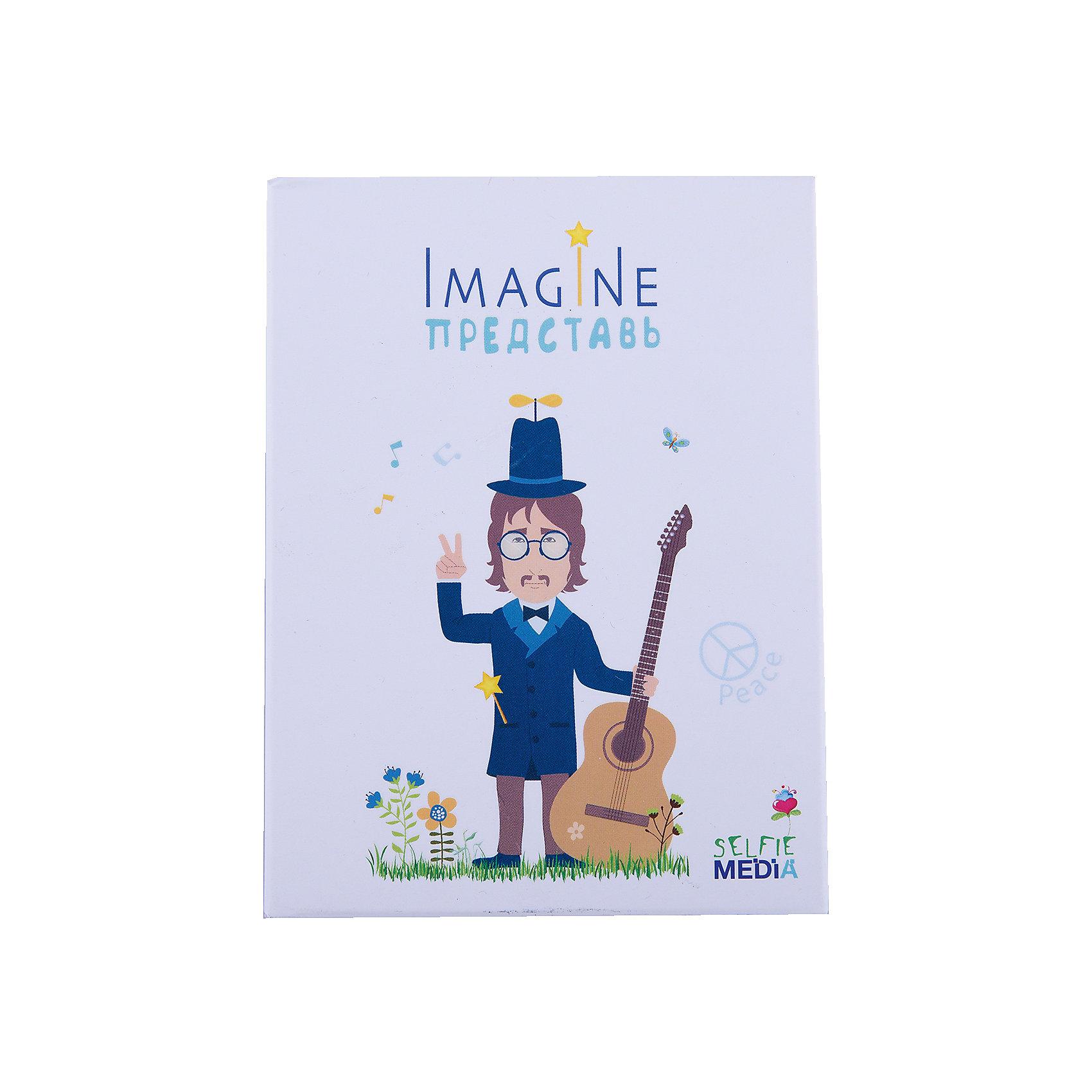 Настольная игра Imagine (Представь)