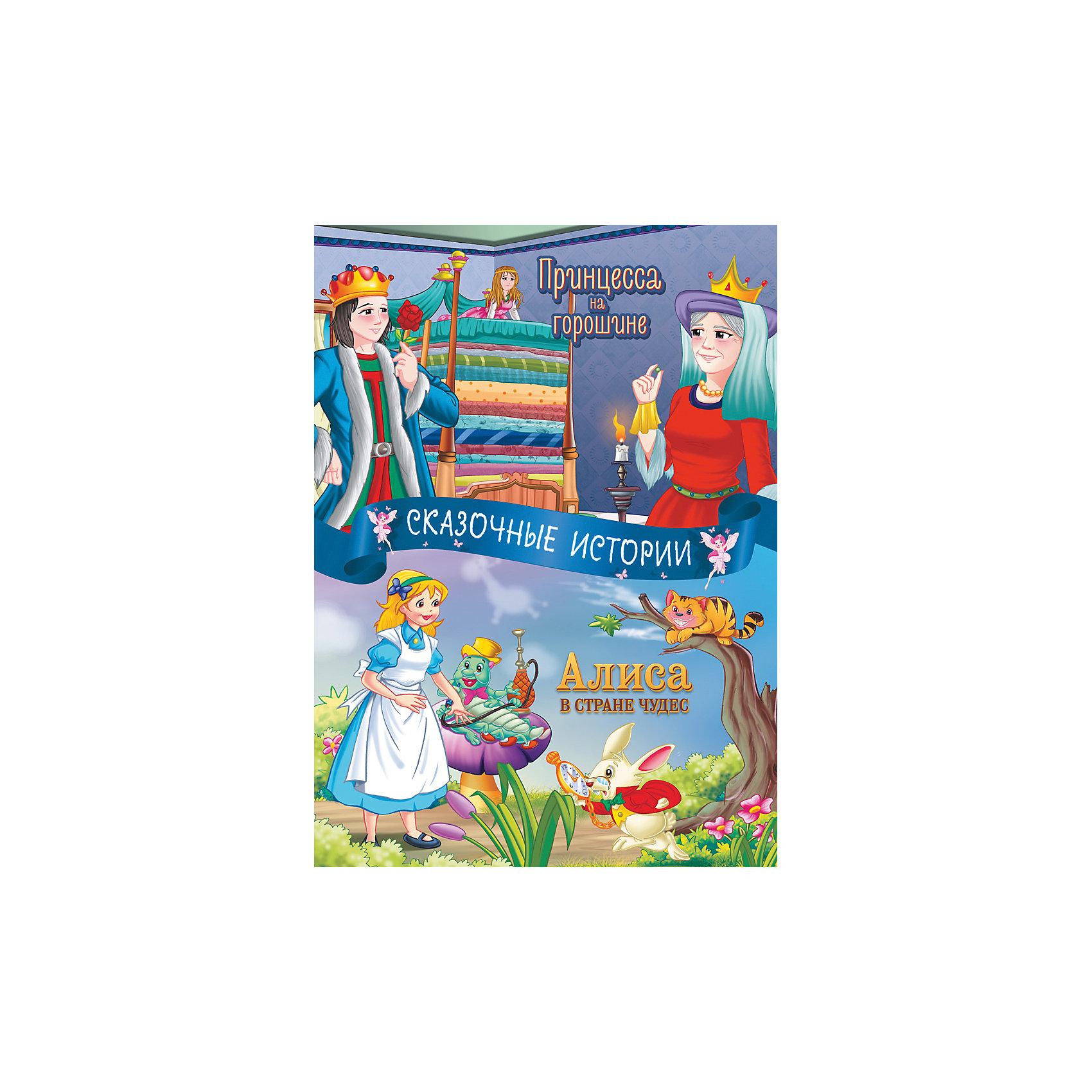 Сказочные истории: Принцесса на горошине, Алиса в стране чудесСказочные истории: Принцесса на горошине, Алиса в стране чудес – это красочно иллюстрированная книга, адаптированная для малышей.<br>На страницах книги вашего ребенка ждет знакомство с известной сказкой Ханса Кристиана Андерсена «Принцесса на горошине» и сказкой на все времена «Алиса в стране чудес», написанной английским математиком Льюисом Кэрроллом. Принцесса на горошине – это небольшая и изящная сказка, которая затрагивает очень важную и непростую тему: как отличить настоящее от подделки, подлинное благородство души от притворства. Алиса в Стране Чудес - это сказка, повествующая о чудесных приключениях главной героини, которая попадает сквозь кроличью нору в воображаемый мир, населённый странными жителями Чеширским котом, который может пропадать частями и оставлять после себя лишь улыбку, Болванщиком, Мартовским Зайцем и другими. Эти сказки поражают воображение маленьких детей, которые готовы слушать их снова и снова. Серия Сказочные истории – это красочно иллюстрированные книги для дошкольников. Тексты всемирно известных сказок адаптированы для восприятия самыми маленькими читателями, которым ещё не под силу знакомство с оригинальными книгами. Многие из этих историй знает и любит уже несколько поколений, это сокровищница детской литературы и своеобразный мостик, связывающий бабушек, дедушек, родителей и малышей.<br><br>Дополнительная информация:<br><br>- Авторы: Кэрролл Льюис, Андерсен Ханс Кристиан<br>- Издательство: Новый диск, 2015 г.<br>- Серия: Сказочные истории<br>- Тип обложки: мягкий переплет (крепление скрепкой или клеем)<br>- Иллюстрации: цветные<br>- Количество страниц: 32 (офсет)<br>- Размер: 290x210x3 мм.<br>- Вес: 122 гр.<br><br>Книгу Сказочные истории: Принцесса на горошине, Алиса в стране чудес можно купить в нашем интернет-магазине.<br><br>Ширина мм: 21<br>Глубина мм: 2<br>Высота мм: 29<br>Вес г: 123<br>Возраст от месяцев: 24<br>Возраст до месяцев: 72<br>Пол: Унисекс<br>Возраст: Детс