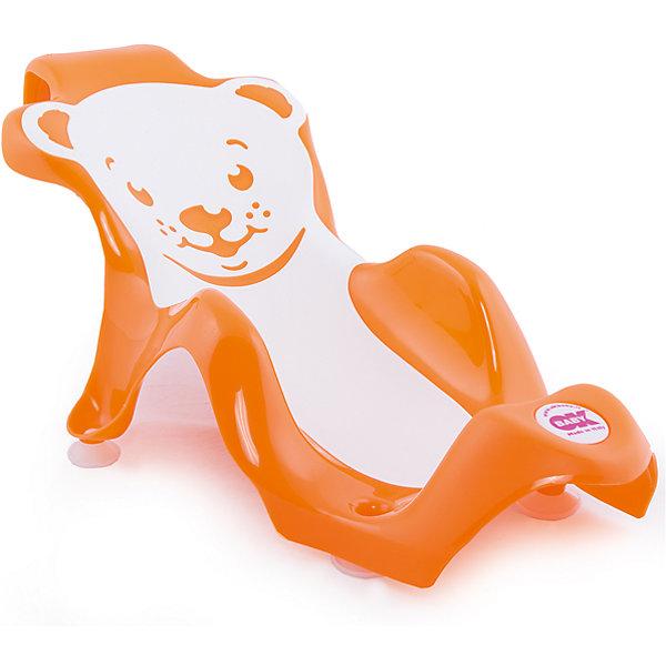 Горка для купания Buddy, Ok Baby, оранжевыйТовары для купания<br><br>Ширина мм: 630; Глубина мм: 310; Высота мм: 250; Вес г: 1083; Возраст от месяцев: 0; Возраст до месяцев: 8; Пол: Унисекс; Возраст: Детский; SKU: 4576993;