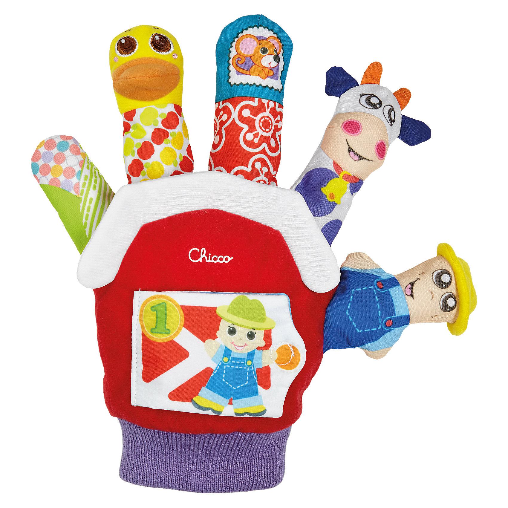 Перчатка-марионетка Ферма, CHICCOРазвивающие игрушки<br>Перчатка-марионетка Ферма, CHICCO (ЧИКО) – эта забавная игрушка привлечет внимание вашего малыша.<br>Проведите чудесные мгновения с Вашим малышом с помощью этой перчатки для игр. Она поможет удержать его внимание, стимулировать восприятие и воображение. Малыш с интересом будет следить за движением пальчиковых кукол: фермера, утки, мышки, коровы. На мизинце перчатки изображено пшеничное поле. Перчатка-марионетка позволит вам придумывать увлекательные истории. Также имеется книга из трех страниц, закреплённая на перчатке, которая поможет научить вашего малыша считать до трех. В книге изображены фермер, 2 ягненка, 3 поросенка. Перчатка имеет большой размер и эластичный манжет, ее легко надевать.<br><br>Дополнительная информация:<br><br>- Материал: текстиль<br>- Размер упаковки: 260х245х50 мм.<br>- Вес: 140 гр.<br><br>Перчатку-марионетку Ферма, CHICCO (ЧИКО) можно купить в нашем интернет-магазине.<br><br>Ширина мм: 270<br>Глубина мм: 231<br>Высота мм: 71<br>Вес г: 167<br>Возраст от месяцев: 3<br>Возраст до месяцев: 24<br>Пол: Унисекс<br>Возраст: Детский<br>SKU: 4577230