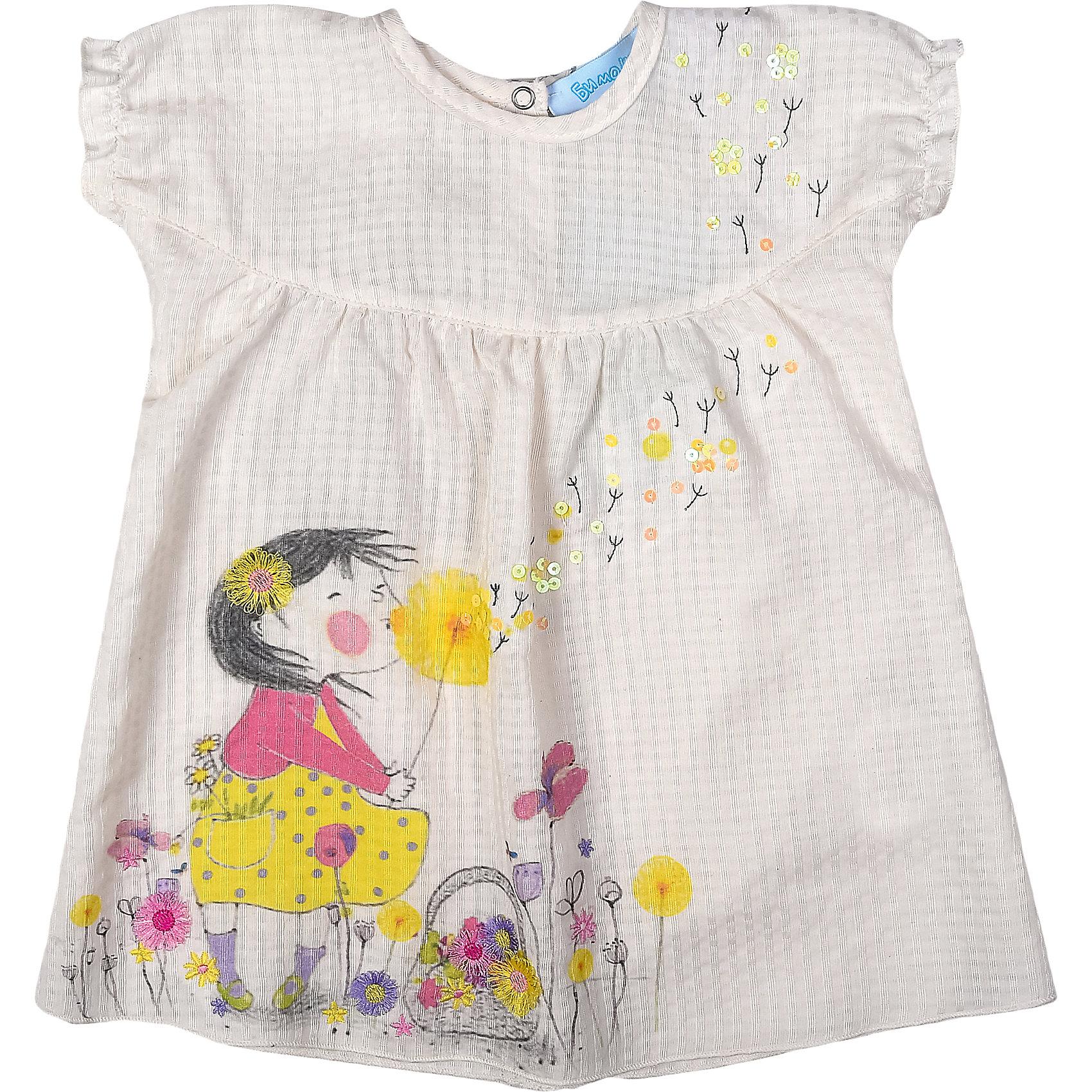 Платье для девочки БимошаПлатья<br>Платье для девочки от марки Бимоша.<br>Полочка платья украшена оригинальной печатью, пайетками, сзади застежка на кнопках  по всей длине изделия<br>Состав:<br>100% хлопок<br><br>Ширина мм: 236<br>Глубина мм: 16<br>Высота мм: 184<br>Вес г: 177<br>Цвет: белый<br>Возраст от месяцев: 3<br>Возраст до месяцев: 6<br>Пол: Женский<br>Возраст: Детский<br>Размер: 68,80,74,62<br>SKU: 4578828