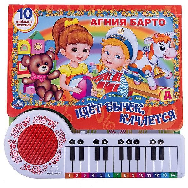 Книга-пианино Идет бычок качается , А. БартоБарто А.Л.<br>Книга-пианино Идет бычок качается , А. Барто – эта прекрасная возможность послушать и поиграть замечательные песенки.<br>В книге-пианино Идет бычок качается с 23 клавишами вы найдете 10 любимых песенок на стихотворения Агнии Барто. Ваш малыш сможет не только прослушать песенки, но попытаться наиграть мелодию. На каждой странице книги представлен текст песенки с нотками. Каждая нотка отмечена своим цветом, что позволит играть мелодию самостоятельно. Текст песен на страницах книги служит как функция караоке. Ребенок может быстро выучить песенки наизусть, и будет весело подпевать, и танцевать под музыку. Яркие цвета, красивые картинки и удобные страницы обязательно понравятся малышу. Формат книги идеально подходит для маленьких детских рук, страницы из плотного картона не так просто помять или порвать. Книга развивает у ребенка интерес к чтению, слуховое и зрительное восприятие, мелкую моторику.<br><br>Дополнительная информация:<br><br>- Автор: Барто А.<br>- Художники: А. Белоусова, И. Гилеп<br>- Издательство: Умка<br>- Тип обложки: картон<br>- Пианино 23 клавиши<br>- Иллюстрации: цветные<br>- Количество страниц: 20 (картон)<br>- Батарейки: 2 типа АА (входят в комплект)<br>- Размер: 260х260х40 мм.<br>- Вес: 790 гр.<br><br>Книгу-пианино Идет бычок качается , А. Барто можно купить в нашем интернет-магазине.<br><br>Ширина мм: 260<br>Глубина мм: 260<br>Высота мм: 40<br>Вес г: 790<br>Возраст от месяцев: 36<br>Возраст до месяцев: 2147483647<br>Пол: Унисекс<br>Возраст: Детский<br>SKU: 4578986