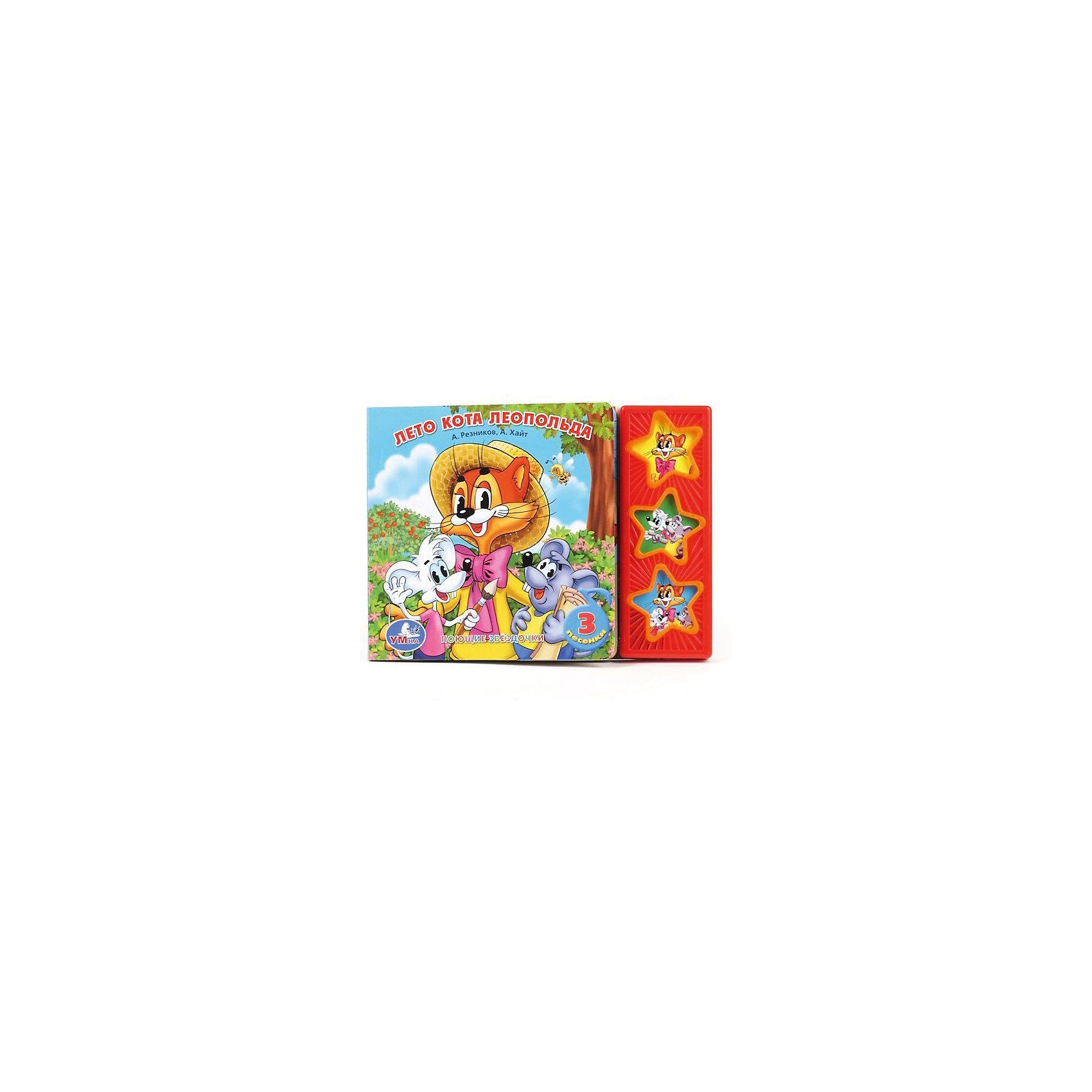 Книга с 3 кнопками Лето кота ЛеопольдаКнига с 3 кнопками Лето кота Леопольда - это красочная картонная книга со звуковым модулем.<br>Музыкальная книга Лето кота Леопольда издана по мотивам популярного отечественного мультфильма. Она расскажет малышу увлекательную историю о летних приключениях кота Леопольда и мышат. Книга оснащена звуковым модулем, благодаря которому ребенок сможет прослушать три песни из любимого мультфильма. Яркие цвета, красивые картинки и удобные страницы обязательно понравятся малышу. Формат книги идеально подходит для маленьких детских рук, страницы из плотного картона не так просто помять или порвать. Книга развивает у ребенка интерес к чтению, слуховое и зрительное восприятие, мелкую моторику.<br><br>Дополнительная информация:<br><br>- Автор: Александр Хайт<br>- Иллюстратор: Дмитрий Букин<br>- Издательство: Умка<br>- Тип обложки: картон<br>- Звуковой модуль: 3 кнопки с 3 песенками<br>- Иллюстрации: цветные<br>- Количество страниц: 6 (картон)<br>- Батарейки: 3 типа LR44 (входят в комплект)<br>- Размер: 210х150х20 мм.<br>- Вес: 200 гр.<br><br>Книгу с 3 кнопками Лето кота Леопольда можно купить в нашем интернет-магазине.<br><br>Ширина мм: 210<br>Глубина мм: 150<br>Высота мм: 20<br>Вес г: 200<br>Возраст от месяцев: 36<br>Возраст до месяцев: 2147483647<br>Пол: Унисекс<br>Возраст: Детский<br>SKU: 4578992