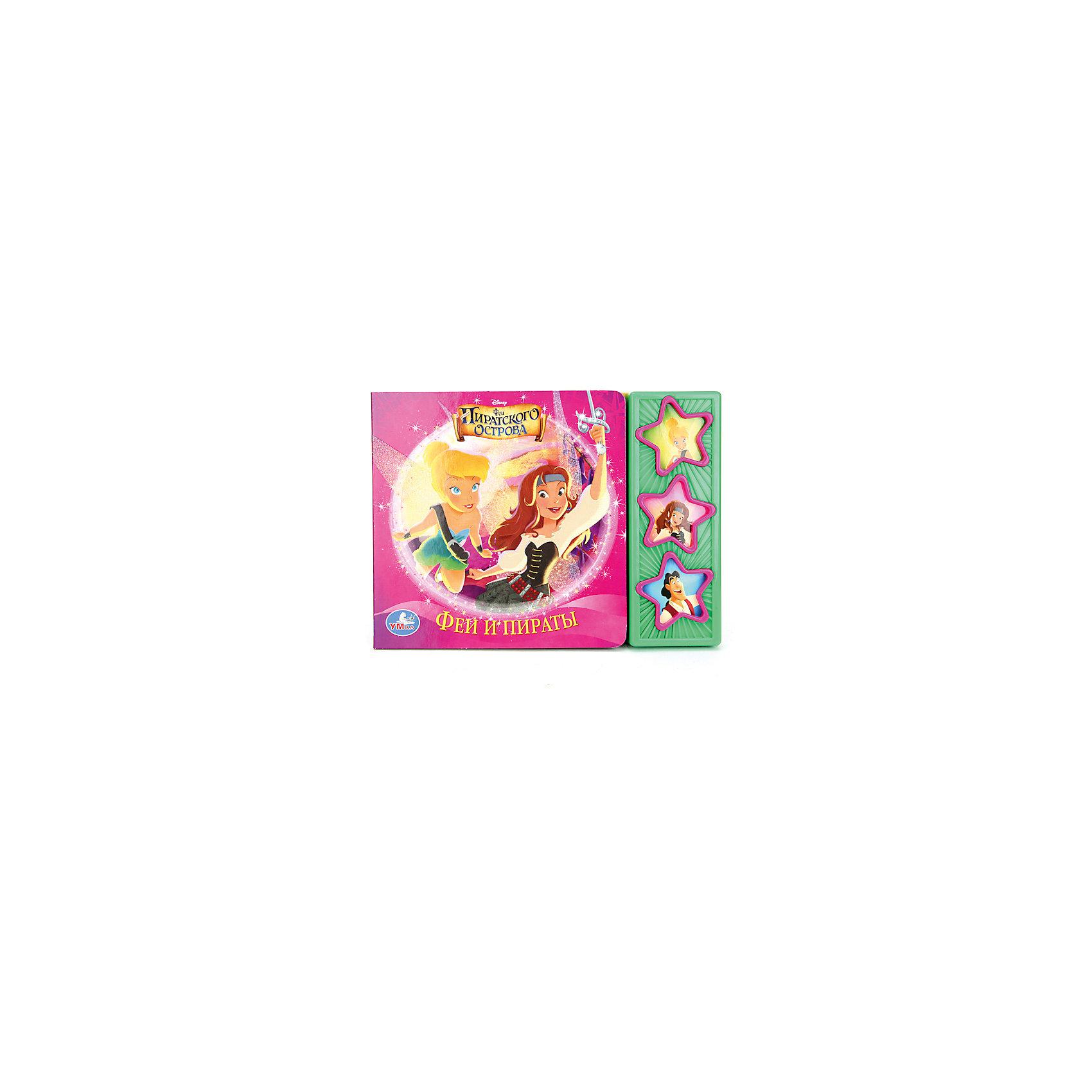 Книга с 3 кнопками Феи и Пираты, Феи ДиснейМузыкальные книги<br>Книга с 3 кнопками Феи и Пираты, Феи Дисней - это красочная картонная книга со звуковым модулем.<br>Эта очаровательная книжка наполнена сказочным духом и волшебством! В ней рассказывается о путешествии известной феечки из мультфильма «Феи пиратского острова» - Динь-Динь. Помимо захватывающей истории, в книге яркие и красочные иллюстрации и звуковой модуль с тремя музыкальными кнопкам. Формат книги идеально подходит для маленьких детских рук, страницы из плотного картона не так просто помять или порвать. Книга развивает у ребенка интерес к чтению, слуховое и зрительное восприятие, мелкую моторику.<br><br>Дополнительная информация:<br><br>- Редактор-составитель: Сатеник Анастасян<br>- Иллюстратор: Вадим Калинин<br>- Издательство: Умка<br>- Тип обложки: картон<br>- Звуковой модуль с тремя кнопками<br>- Иллюстрации: цветные<br>- Количество страниц: 6 (картон)<br>- Батарейки: 3 типа LR44 (входят в комплект)<br>- Размер: 210х150х20 мм.<br>- Вес: 200 гр.<br><br>Книгу с 3 кнопками Феи и Пираты, Феи Дисней можно купить в нашем интернет-магазине.<br><br>Ширина мм: 210<br>Глубина мм: 150<br>Высота мм: 20<br>Вес г: 200<br>Возраст от месяцев: 36<br>Возраст до месяцев: 2147483647<br>Пол: Женский<br>Возраст: Детский<br>SKU: 4578994