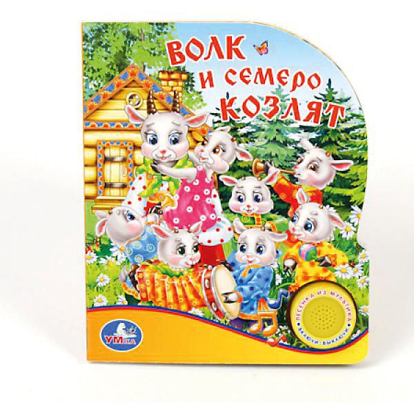 Книга с 1 кнопкой Волк и семеро козлятКниги по фильмам и мультфильмам<br>Книга с 1 кнопкой Волк и семеро козлят – это красочная картонная книга по мотивам всеми любимого мультфильма со звуковым модулем.<br>Книга с песенкой Волк и семеро козлят - это великолепный выбор для первого чтения вашему крохе. Большие, красочные и необычайно красивые картинки с узнаваемыми мультяшными героями увлекут малыша в прекрасную волшебную страну сказок. А чтение текста будет способствовать расширению словарного словаря малыша и его грамотности в будущем. Читайте книжку вслух, а малыш пусть сам нажимает музыкальную кнопочку, чтобы послушать песенку. Формат книги идеально подходит для маленьких детских рук, страницы из плотного картона не так просто помять или порвать.<br><br>Дополнительная информация:<br><br>- Редактор-составитель: Мантула Т.<br>- Иллюстратор: Дмитрий Букин<br>- Издательство: Умка<br>- Тип обложки: картон<br>- Звуковой модуль: 1 кнопка с песенкой из мультфильма, длительность 35 секунд, при повторном нажатии кнопки песенка останавливается<br>- Иллюстрации: цветные<br>- Количество страниц: 10 (картон)<br>- Батарейки: 3 типа LR41 (входят в комплект)<br>- Размер: 150х190х20 мм.<br>- Вес: 170 гр.<br><br>Книгу с 1 кнопкой Волк и семеро козлят можно купить в нашем интернет-магазине.<br><br>Ширина мм: 150<br>Глубина мм: 190<br>Высота мм: 20<br>Вес г: 170<br>Возраст от месяцев: 36<br>Возраст до месяцев: 2147483647<br>Пол: Унисекс<br>Возраст: Детский<br>SKU: 4579007