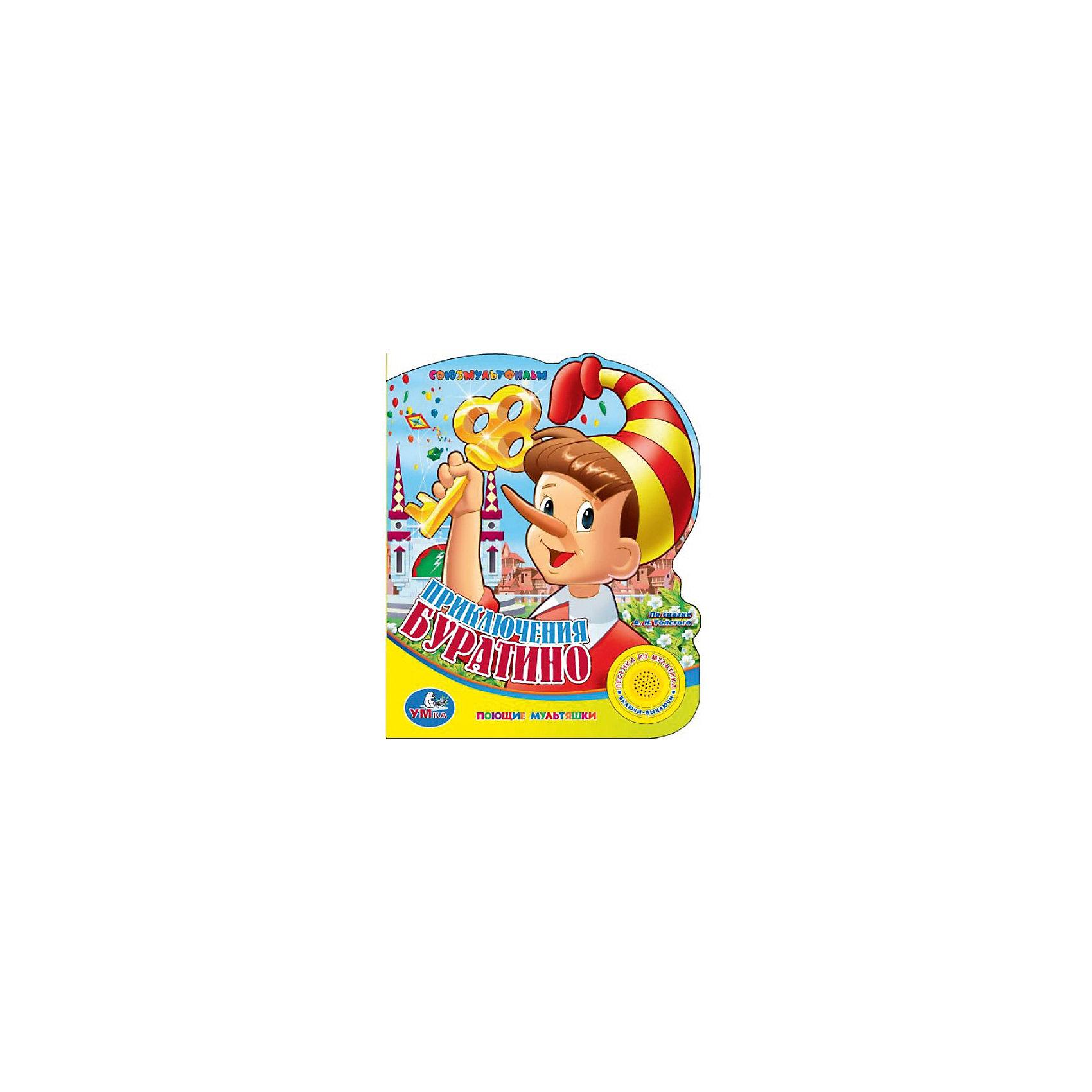 Книга с 1 кнопкой Приключения БуратиноКнига с 1 кнопкой Приключения Буратино – это красочная картонная книга по мотивам всеми любимого мультфильма со звуковым модулем.<br>Книга с песенкой Приключения Буратино - это великолепный выбор для первого чтения вашему крохе. Большие, красочные и необычайно красивые картинки с узнаваемыми мультяшными героями увлекут малыша в прекрасную волшебную страну сказок. А чтение авторского текста будет способствовать расширению словарного словаря малыша и его грамотности в будущем. Читайте книжку вслух, а малыш пусть сам нажимает музыкальную кнопочку, чтобы послушать песенку из мультфильма. Формат книги идеально подходит для маленьких детских рук, страницы из плотного картона не так просто помять или порвать.<br><br>Дополнительная информация:<br><br>- Автор: Толстой А.<br>- Иллюстратор: Букин Д.<br>- Издательство: Умка<br>- Тип обложки: картон<br>- Звуковой модуль: 1 кнопка с песенкой из мультфильма, длительность 35 секунд, при повторном нажатии кнопки песенка останавливается<br>- Иллюстрации: цветные<br>- Количество страниц: 10 (картон)<br>- Батарейки: 3 типа LR41 (входят в комплект)<br>- Размер: 150х190х20 мм.<br>- Вес: 170 гр.<br><br>Книгу с 1 кнопкой Приключения Буратино можно купить в нашем интернет-магазине.<br><br>Ширина мм: 150<br>Глубина мм: 190<br>Высота мм: 30<br>Вес г: 170<br>Возраст от месяцев: 36<br>Возраст до месяцев: 2147483647<br>Пол: Унисекс<br>Возраст: Детский<br>SKU: 4579008