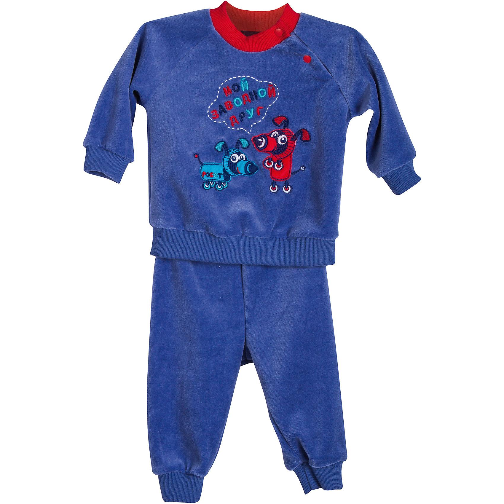 Комплект: толстовка и брюки для мальчика БимошаКомплект: толстовка и брюки для мальчика от марки Бимоша.<br>Комплект  на манжетах, застегивается на кнопки дополнен  вышивкой,брюки на широкой резинке и манжеты внизу.<br>Состав:<br>велюр 80% хлопок, 20% ПЭ.<br><br>Ширина мм: 157<br>Глубина мм: 13<br>Высота мм: 119<br>Вес г: 200<br>Цвет: синий<br>Возраст от месяцев: 1<br>Возраст до месяцев: 3<br>Пол: Мужской<br>Возраст: Детский<br>Размер: 62,80,86,74,68<br>SKU: 4579434