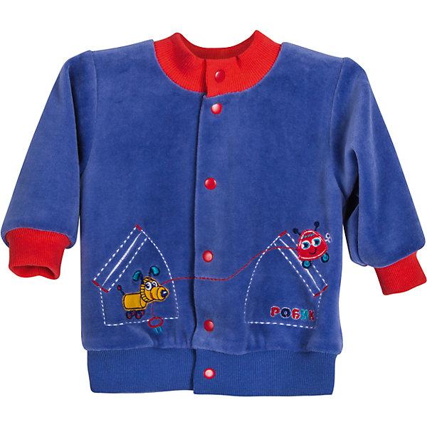 Толстовка для мальчика БимошаТолстовки, свитера, кардиганы<br>Толстовка для мальчика от марки Бимоша.<br>Жакет с длинным рукавом для мальчика выполнен из качественного материала (велюр). Модель дополнена застежкой на кнопках,,манжетами, яркой вышивкой.<br>Состав:<br>велюр 80% хлопок, 20% ПЭ.<br><br>Ширина мм: 157<br>Глубина мм: 13<br>Высота мм: 119<br>Вес г: 200<br>Цвет: синий<br>Возраст от месяцев: 6<br>Возраст до месяцев: 9<br>Пол: Мужской<br>Возраст: Детский<br>Размер: 74,86,62,80,68<br>SKU: 4579476