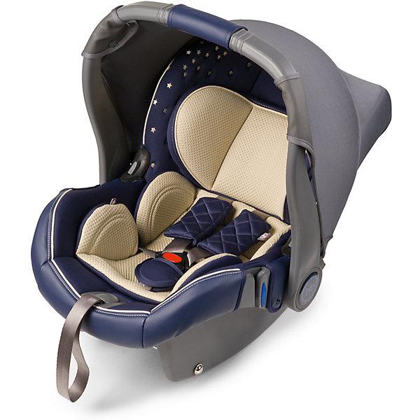 Автокресло Happy Baby Gelios V2, 0-13 кг, синийГруппа 0+  (до 13 кг)<br>GELIOS V2 — автокресло-переноска группы 0+ (для детей с рождения до 13 кг). Данная модель обладает всеми необходимыми функциями для обеспечения безопасности: трехточечными ремнями безопасности, боковой защитой и прочным корпусом. Индикатор горизонтального положения поможет правильно установить автокресло-переноску в машине. Комфорт в дороге обеспечивает вкладыш для новорожденного, солнцезащитный козырек и чехол на ножки. Благодаря полукруглому основанию удобно укачивать малыша, в качестве же  ограничителя качания можно использовать ручку переноски, опустив ее вниз до упора. Мягкий дышащий вкладыш стоек к истиранию, прекрасно держит форму при сминании. Чехол прост в уходе, при необходимости легко снимается для чистки. Автокресло GELIOS V2 без дополнительных адаптеров крепится к основанию прогулочной коляски ULTRA, что позволяет перемещать малыша, не тревожа его чуткий сон. Автокресло крепится в автомобиле с помощью трехточечных штатных ремней безопасности и устанавливается лицом против хода движения автомобиля. Подарите вашему малышу уют, комфорт и безопасность вместе с многофункциональным автокреслом GELIOS V2.<br><br>Дополнительная информация:<br><br>Пятиточечные ремни безопасности<br>Трикотажный тент от солнца<br>Полукруглое дно позволяет использовать как качалку<br>Ручка-переноска может использоваться как ограничитель качания<br>Защита от боковых ударов<br>Фиксатор натяжения ремня<br>Съемный чехол<br>Мягкий вкладыш-матрасик<br>Подголовник регулируется по высоте, 6 положений<br>Ткань отлично держит форму, отличается особым блеском и мягкостью<br>В комплекте: чехол на ножки, трикотажный тент<br>СОСТАВ<br>Каркас: пластик, металл<br>Тканые материалы: 100 % полиэстер, 100% полиуретан<br>Внутри: пенополистирол<br>Группа: 0+<br>Вес ребенка: до 13 кг<br>Габариты автокресла (ВхШхГ): 69*43*56 см<br>Ширина посадочного места с вкладкой/без вкладки: 21/24 см<br>Длинна спального места с вкладкой/без вкладк
