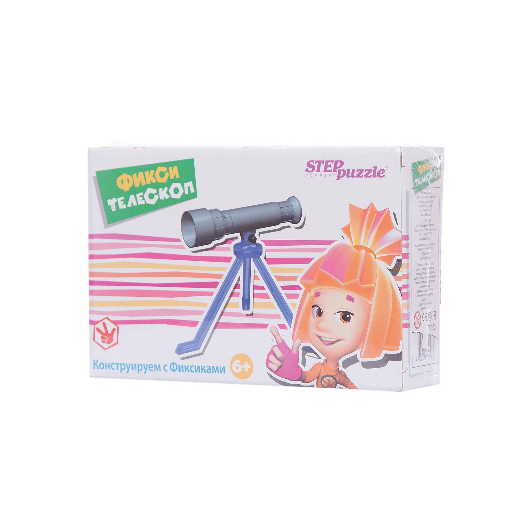 Игра Фикси - телескоп, Step PuzzleИгра Фикси - телескоп, Step Puzzle (Степ Пазл) – это увлекательная развивающая и обучающая игра-конструктор.<br>Игра-конструктор «Фикси-телескоп» из серии «Конструируем с Фиксиками» дает начальное представление об оптике. Собирая телескоп, ребенок получает навык конструирования, учиться читать и понимать чертежи, развивает мелкую моторику, внимание, память.<br><br>Дополнительная информация:<br><br>- В комплекте: детали для сборки телескопа<br>- Упаковка: картонная коробка<br>- Размер упаковки: 200x55x135 мм.<br><br>Игру Фикси - телескоп, Step Puzzle (Степ Пазл) можно купить в нашем интернет-магазине.<br><br>Ширина мм: 200<br>Глубина мм: 55<br>Высота мм: 135<br>Вес г: 400<br>Возраст от месяцев: 72<br>Возраст до месяцев: 144<br>Пол: Унисекс<br>Возраст: Детский<br>SKU: 4588256