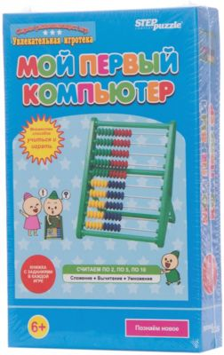 Степ Пазл Игра Мой первый компьютер , Step Puzzle