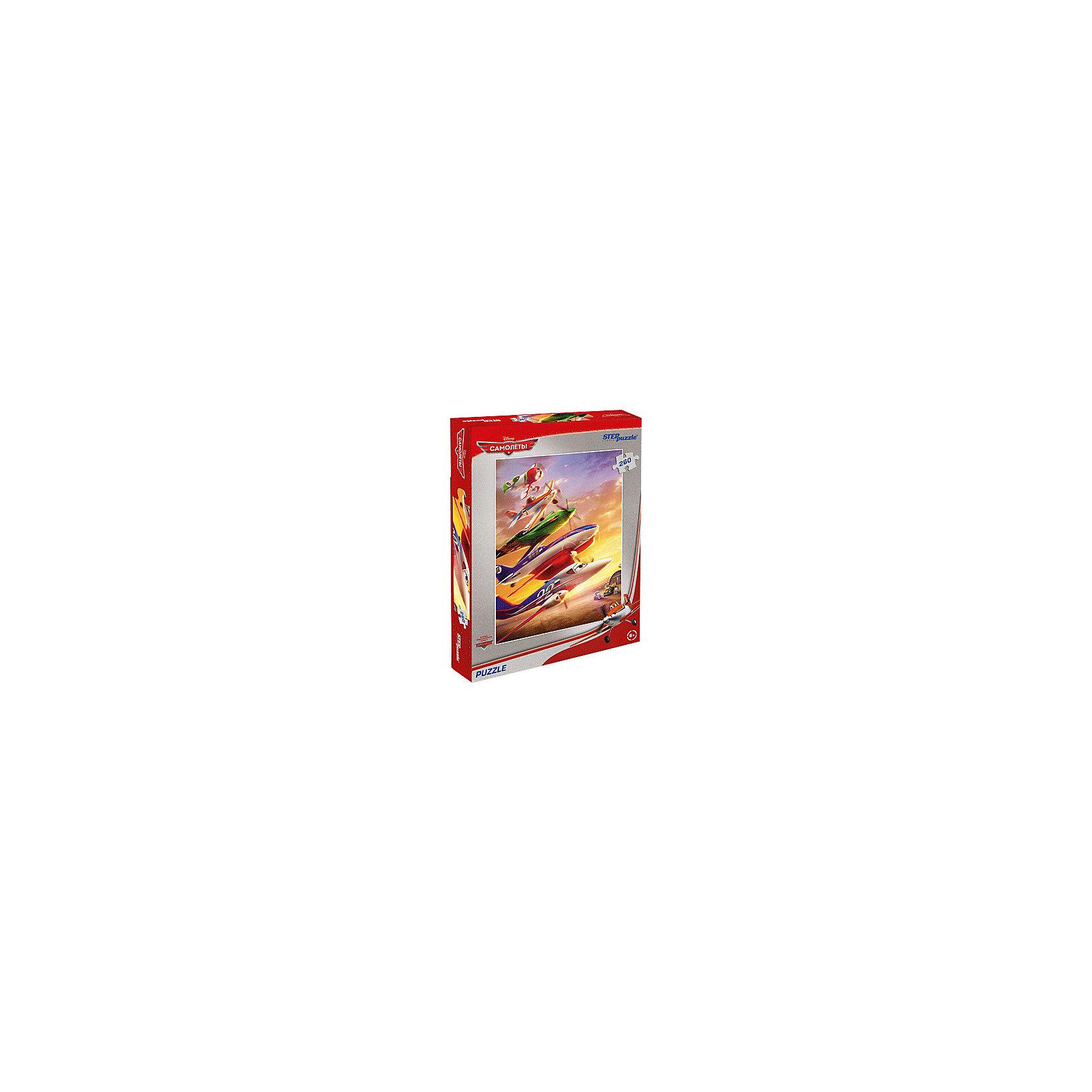 Степ Пазл Пазл Самолеты, 260 деталей, Step Puzzle пазл для раскрашивания арт терапия царь зверей origami 360 деталей