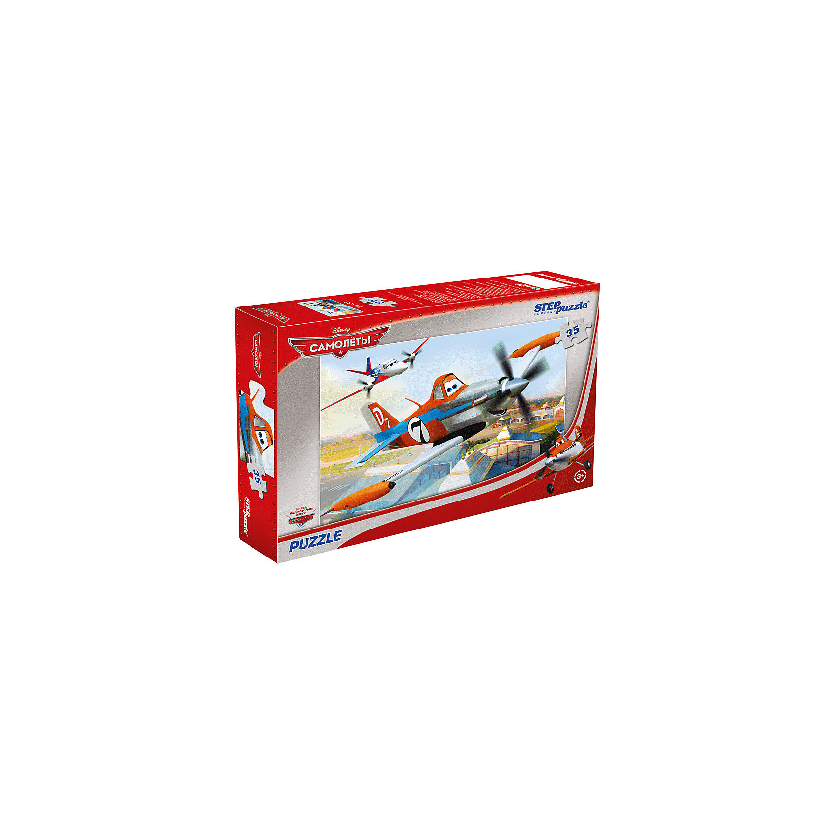 Степ Пазл Пазл Самолеты, 35 деталей, Step Puzzle trefl детский пазл дасти в небесах 160 деталей самолеты 2