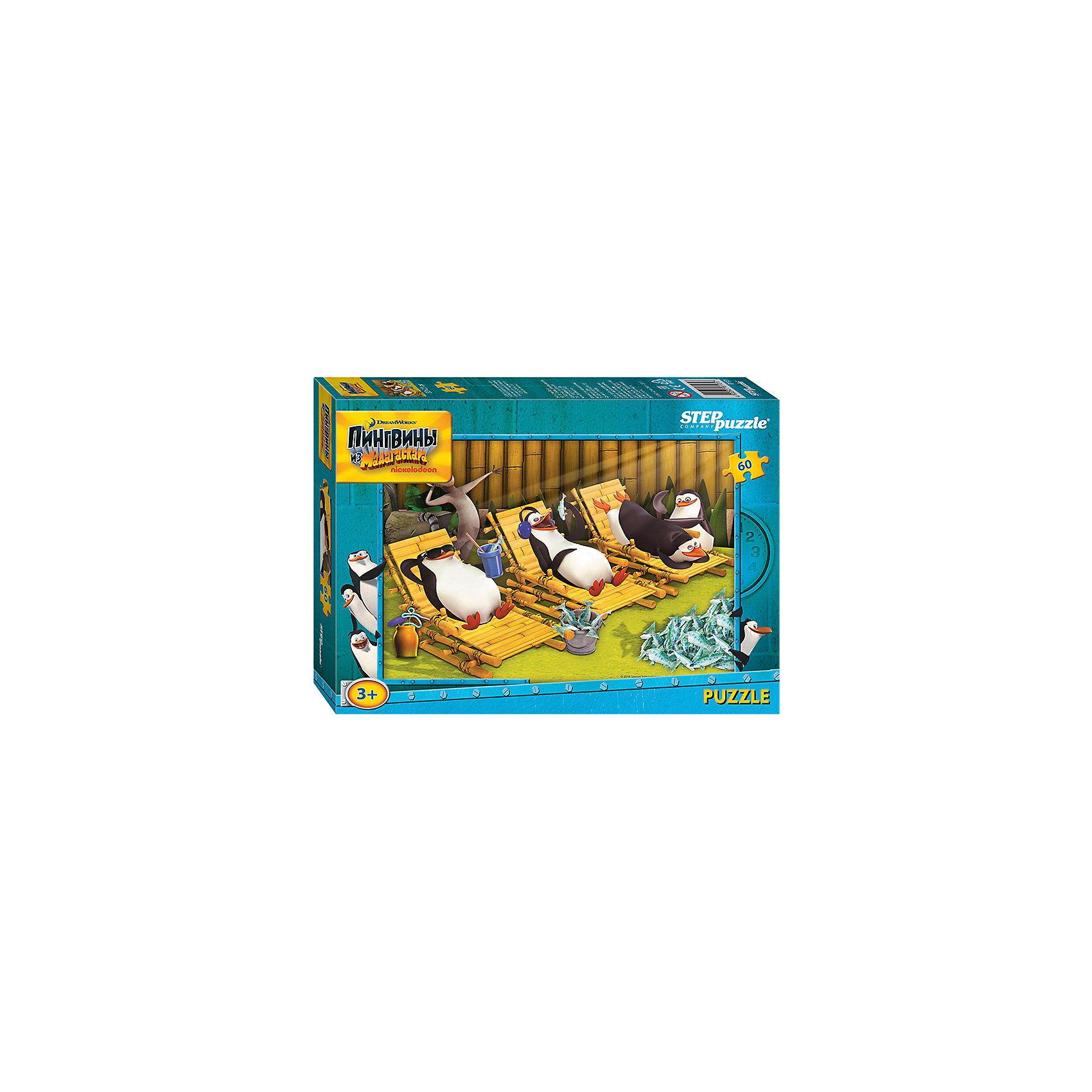Пазл Пингвины из Мадагаскара, 60 деталей, Step PuzzleПазлы для малышей<br>Пазл Пингвины из Мадагаскара, 60 деталей, Step Puzzle (Степ Пазл) – это замечательный красочный пазл с изображением любимых героев.<br>Шкипер, Рико, Ковальский и Рядовой дружный отряд пингвинов, живущих в Нью-Йоркском зоопарке. Каждый день они попадают в опасные приключения и им часто приходиться спасть мир. Примите участие в приключениях пингвинов из Мадагаскара, подарите ребенку чудесный пазл Пингвины из Мадагаскара, и он будет увлеченно подбирать детали, пока не составит яркую и интересную картинку, на которой герои мультсериала принимают солнечные ванны. Сборка пазла Пингвины из Мадагаскара от Step Puzzle (Степ Пазл) подарит Вашему ребенку не только множество увлекательных вечеров, но и принесет пользу для развития. Координация, моторика, внимательность легко тренируются, пока ребенок увлеченно подбирает детали. Качественные фрагменты пазла отлично проклеены и идеально подходят один к другому, поэтому сборка пазла обеспечит малышу только положительные эмоции. Вы будете использовать этот пазл не один год, ведь благодаря качественной нарезке детали не расслаиваются даже после многократного использования.<br><br>Дополнительная информация:<br><br>- Количество деталей: 60<br>- Материал: картон<br>- Размер собранной картинки: 33х23 см.<br>- Отличная проклейка<br>- Долгий срок службы<br>- Детали идеально подходят друг другу<br>- Яркий сюжет<br>- Упаковка: картонная коробка<br>- Размер упаковки: 195x35x140 мм.<br>- Вес: 400 гр.<br><br>Пазл Пингвины из Мадагаскара, 60 деталей, Step Puzzle (Степ Пазл) можно купить в нашем интернет-магазине.<br><br>Ширина мм: 195<br>Глубина мм: 35<br>Высота мм: 140<br>Вес г: 400<br>Возраст от месяцев: 36<br>Возраст до месяцев: 84<br>Пол: Унисекс<br>Возраст: Детский<br>Количество деталей: 60<br>SKU: 4588300