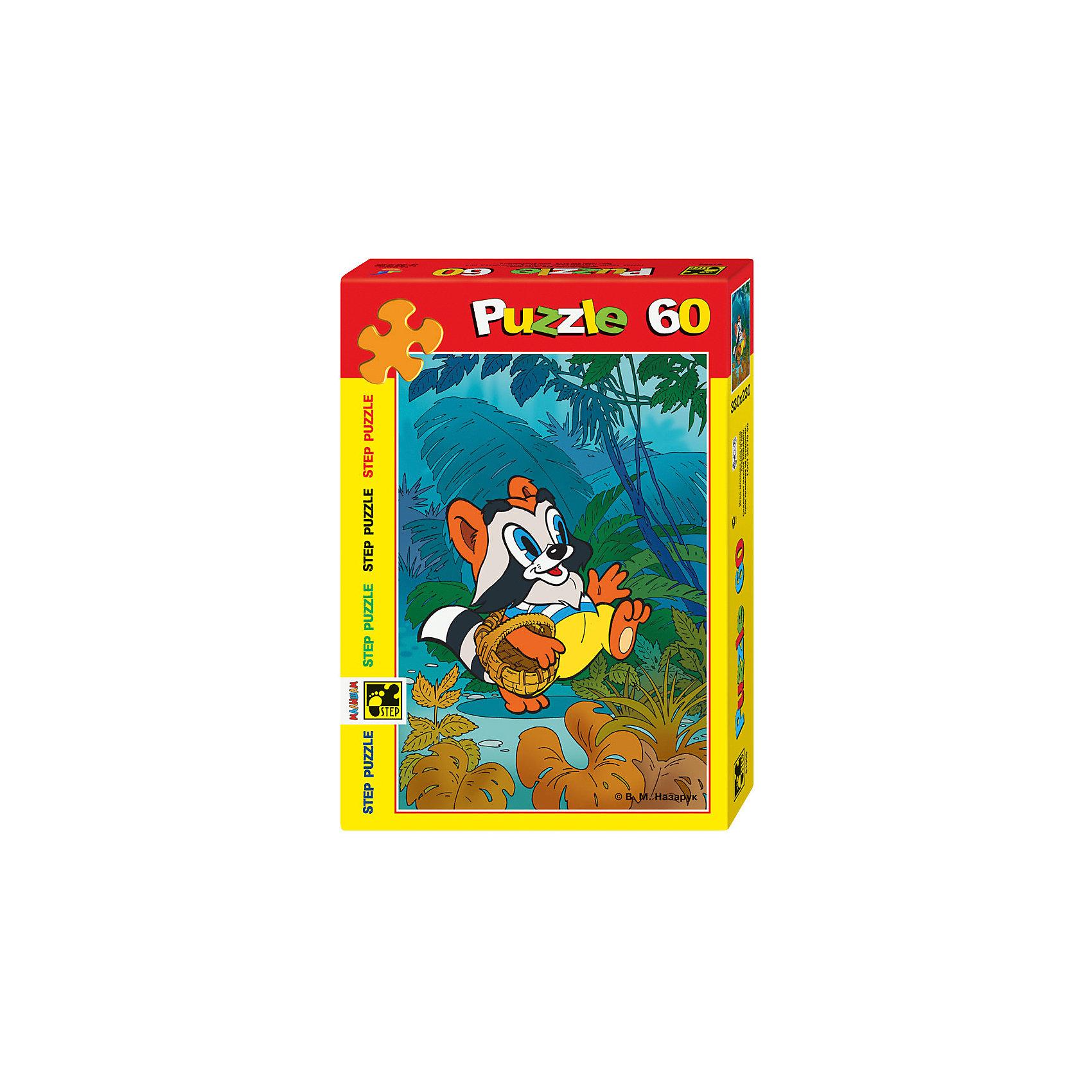 Пазл Крошка Енот, 60 деталей, Step PuzzleПазл Крошка Енот, 60 деталей, Step Puzzle (Степ Пазл) – это замечательный красочный пазл с изображением любимых героев.<br>Подарите ребенку чудесный пазл Крошка Енот, и он будет увлеченно подбирать детали, пока не составит яркую и интересную картинку, на которой изображен мультипликационный герой Крошка Енот, гуляющий по густым тропическим зарослям. Сборка пазла Крошка Енот от Step Puzzle (Степ Пазл) подарит Вашему ребенку не только множество увлекательных вечеров, но и принесет пользу для развития. Координация, моторика, внимательность легко тренируются, пока ребенок увлеченно подбирает детали. Качественные фрагменты пазла отлично проклеены и идеально подходят один к другому, поэтому сборка пазла обеспечит малышу только положительные эмоции. Вы будете использовать этот пазл не один год, ведь благодаря качественной нарезке детали не расслаиваются даже после многократного использования.<br><br>Дополнительная информация:<br><br>- Количество деталей: 60<br>- Материал: картон<br>- Размер собранной картинки: 23х33 см.<br>- Отличная проклейка<br>- Долгий срок службы<br>- Детали идеально подходят друг другу<br>- Яркий сюжет<br>- Упаковка: картонная коробка<br>- Размер упаковки: 195x35x140 мм.<br>- Вес: 400 гр.<br><br>Пазл Крошка Енот, 60 деталей, Step Puzzle (Степ Пазл) можно купить в нашем интернет-магазине.<br><br>Ширина мм: 195<br>Глубина мм: 35<br>Высота мм: 140<br>Вес г: 400<br>Возраст от месяцев: 36<br>Возраст до месяцев: 84<br>Пол: Унисекс<br>Возраст: Детский<br>SKU: 4588304
