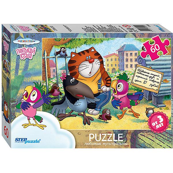 Пазл Попугай Кеша, 60 деталей, Step PuzzleПазлы для малышей<br>Пазл Попугай Кеша, 60 деталей, Step Puzzle (Степ Пазл) – это замечательный красочный пазл с изображением любимых героев.<br>Пазлы «Союзмультфильм» от Step Puzzle (Степ Пазл) – напомнят о любимых сказочных героях знакомых с детства мультфильмов. Подарите ребенку чудесный пазл Попугай Кеша, и он будет увлеченно подбирать детали, пока не составит яркую и интересную картинку, на которой Кеша написал объявление и пошел себя продавать, чем очень удивил Кота и Ворону. Сборка пазла Попугай Кеша от Step Puzzle (Степ Пазл) подарит Вашему ребенку не только множество увлекательных вечеров, но и принесет пользу для развития. Координация, моторика, внимательность легко тренируются, пока ребенок увлеченно подбирает детали. Качественные фрагменты пазла отлично проклеены и идеально подходят один к другому, поэтому сборка пазла обеспечит малышу только положительные эмоции. Вы будете использовать этот пазл не один год, ведь благодаря качественной нарезке детали не расслаиваются даже после многократного использования.<br><br>Дополнительная информация:<br><br>- Количество деталей: 60<br>- Материал: картон<br>- Размер собранной картинки: 33х23 см.<br>- Отличная проклейка<br>- Долгий срок службы<br>- Детали идеально подходят друг другу<br>- Яркий сюжет<br>- Упаковка: картонная коробка<br>- Размер упаковки: 195x35x140 мм.<br>- Вес: 400 гр.<br><br>Пазл Попугай Кеша, 60 деталей, Step Puzzle (Степ Пазл) можно купить в нашем интернет-магазине.<br><br>Ширина мм: 195<br>Глубина мм: 35<br>Высота мм: 140<br>Вес г: 400<br>Возраст от месяцев: 36<br>Возраст до месяцев: 84<br>Пол: Унисекс<br>Возраст: Детский<br>Количество деталей: 60<br>SKU: 4588307