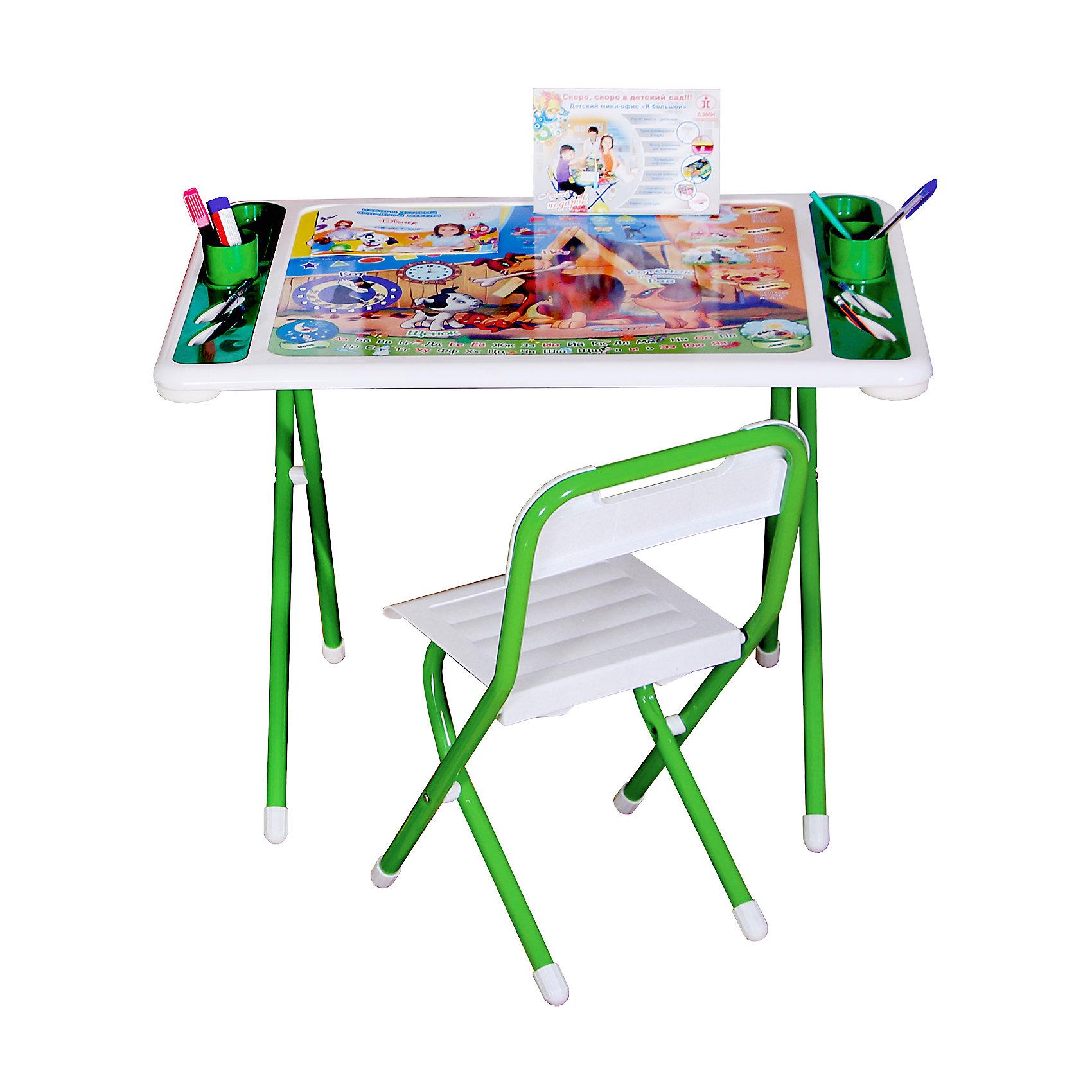 Набор мебели Котенок по имени Гав, Дэми, бело-зеленыйСоветские мультфильмы<br>Набор мебели Котенок по имени Гав – это полностью оборудованное место для творчества и занятий вашего малыша.<br>Набор складной детской мебели Котенок по имени Гав предназначен для детей от 3 до 7 лет. Ее легко развернуть и так же легко убрать. Чтобы свернуть рабочее место, нужно всего лишь сложить ножки стола и стула – и поместить набор вдоль стены, в шкаф или за мебель. Рабочая поверхность стола, сиденье и спинка стула сделаны из прочной пластмассы, имеют закругленные края и защитные бортики. Устойчивые металлические ножки имеют пластмассовые заглушки. Мебель спроектирована при участии врачей-ортопедов, поэтому занятия для ребенка проходят с комфортом. Он держит спину ровно и правильно распределяет нагрузку на позвоночник благодаря слегка отклоненной спинке стула. Расстояние от глаз до учебных материалов на столе также является оптимальным. На столешнице красуются не только главные герои мультфильма Котенок по имени Гав, но и веселые развивающие шпаргалки! Ребенок изучит алфавит и цифры от 0 до 9, познакомится с геометрическими фигурами и цветами, временами года и суток. По краям столешницы расположены органайзеры для канцелярских принадлежностей, а также пазы-держатели для стаканчиков. Два стаканчика для рисования также в комплекте. Набор мебели обеспечит вашему ребенку занятия учебой и творчеством в наиболее удобной обстановке.<br><br>Дополнительная информация:<br><br>- В комплекте: стол, стул, 2 стаканчика, руководство по эксплуатации<br>- Комплект предназначен для детей ростом 130-145 см.<br>- Максимальная нагрузка на стул: 30 кг.<br>- Материал: пластик, металл<br>- Цвет: белый, зеленый<br>- Размер столешницы: 800х550 мм.<br>- Высота стола от пола: 580 мм.<br>- Размер сиденья стула: 340х360 мм.<br>- Высота сиденья от пола: 345 мм.<br>- Размер органайзера: 200х55 мм.<br>- Упаковка: картонная коробка<br>- Размер упаковки: 800х740х150 мм.<br>- Вес в упаковке: 10,4 кг.<br><br>Набор мебел
