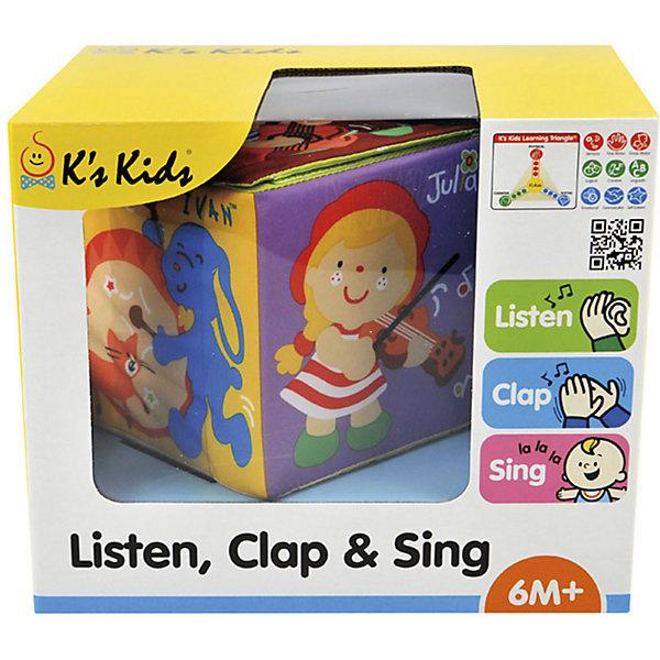 Музыкальный кубик, Ks KidsРазвивающие игрушки<br>Развивающие игрушки для новорожденных KS Kids – отличный подарок для любого малыша! Разработанные при участии специалистов по детскому развитию, все наборы KS Kids помогают самым маленьким деткам познавать окружающий мир увлекательно, быстро и безопасно.<br>«Музыкальный кубик» - интерактивная развивающая игрушка. Она будет веселить вашего малыша своими яркими картинками с героями Ks Kids и развлекать веселыми мелодиями. Вручную вы выбираете один из трех режимов: задорная музыка, ритм или песенка. Затем бросаете кубик вверх и ждете, на какую сторону он упадет. На каждой стороне кубика изображены герои с разными инструментами, какой стороной кубик соприкоснется с поверхностью, тот музыкальный инструмент и будет звучать. Вам остается лишь выбрать, что делать вместе с малышом прямо сейчас – танцевать, петь или разучивать ритмы, хлопая в ладошки. Развивайте у вашего ребенка внимание, память и слух вместе с музыкальным кубиком! Игрушка изготовлена из высококачественных экологичных материалов абсолютно безопасных даже для самых маленьких детей. <br><br>Дополнительная информация:<br><br>- Материал: текстиль (35% хлопок/65% ПЭ).<br>- Размер: 12 х 12 х 12 см.<br>- Элемент питания: 2 батарейки АА (в комплекте).<br>- 3 режима: музыка, пение, ритм. <br><br>Музыкальный кубик, Ks Kids, можно купить в нашем магазине.<br>Ширина мм: 230; Глубина мм: 190; Высота мм: 170; Вес г: 478; Возраст от месяцев: 0; Возраст до месяцев: 12; Пол: Унисекс; Возраст: Детский; SKU: 4589899;