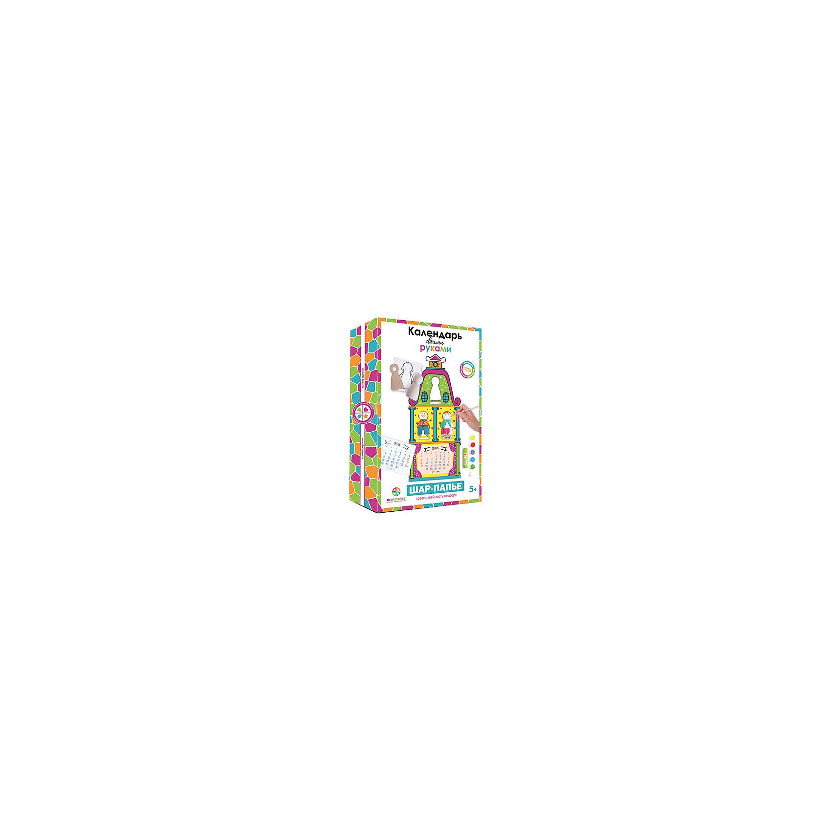 Шар Папье Набор для раскрашивания Календарь своими руками система умный дом своими руками купить в китае