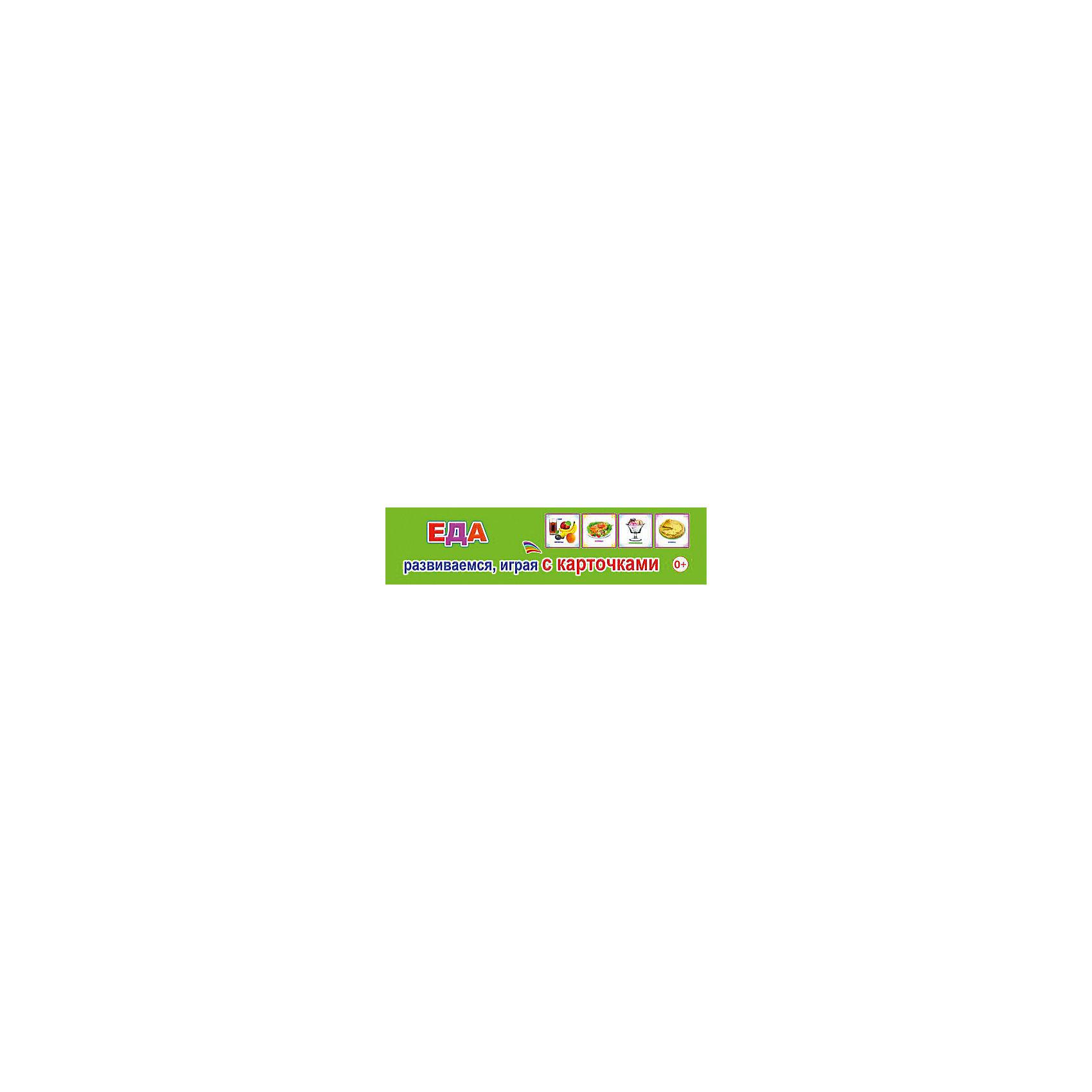 - Развивающие карточки Еда 1050ml сова обед коробка бенто еда безопасный пластик еда пикник контейнер портативная коробка