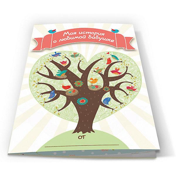 Буклет для заполнения Лучшей на свете бабушкеПраздники<br>Буклет для заполнения Лучшей на свете бабушке – это заготовка-буклет для написания уникальной и трогательной истории о любимой бабушке.<br>Целая история о любимой бабушке, написанная и нарисованная Вашим ребенком — какой сюрприз может быть лучше?! Эта история станет самым дорогим сердцу презентом для каждой бабушки. Сохранив ее на долгие годы в семейном альбоме, через много лет Вам будет безумно интересно прочитать ее вновь. Внутри красочно оформленный буклет–заготовка для Вашего ребенка, чтобы красиво поздравить бабушку с Днем Рождения, 8 марта, или просто без повода рассказать о своей любви. В специальной рамочке ребенок сможет изобразить бабушкин портрет. Красочный фон и множество иллюстраций вдохновят маленького автора на новые творческие идеи.<br><br>Дополнительная информация:<br><br>- Количество страниц: 6<br>- Иллюстрации: цветные<br>- Материал: картон<br>- Размер упаковки: 265х3х170 мм.<br><br>Буклет для заполнения Лучшей на свете бабушке можно купить в нашем интернет-магазине.<br><br>Ширина мм: 265<br>Глубина мм: 3<br>Высота мм: 170<br>Вес г: 100<br>Возраст от месяцев: -2147483648<br>Возраст до месяцев: 2147483647<br>Пол: Унисекс<br>Возраст: Детский<br>SKU: 4591102