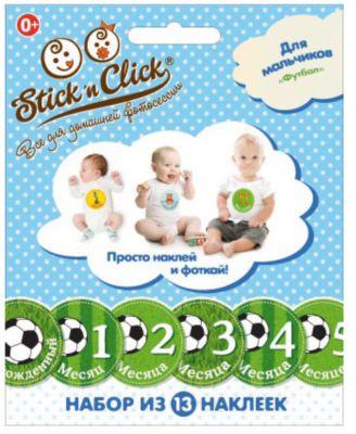 Stick'n Click Набор стикеров для фотосессии Футбол