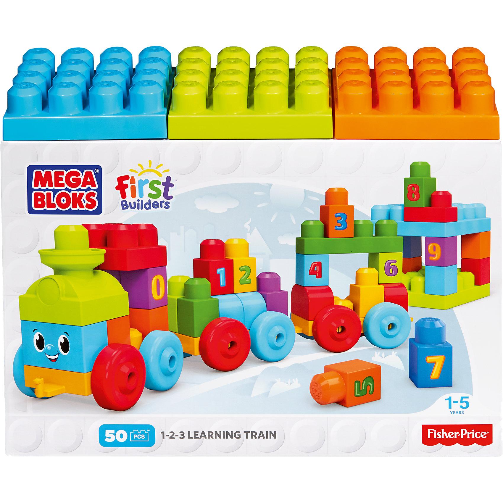 Обучающий поезд  First Builders, MEGA BLOKSЭтот конструктор приведет в восторг любого малыша! Из ярких деталей кроха сможет собрать паровозик и попробовать себя в роли машиниста. В комплекте есть пронумерованные кубики, так что теперь можно изучать арифметику играя! Цифры от 0 до 9 помогут научат малыша основам счета, а разноцветные паровозик обязательно поможет в этом! Элементы конструктора большие, имеют удобные крепления, идеально подходящие для маленьких детских ручек. Конструирование прекрасно развивает мелкую моторику, цветовосприятие, внимание, фантазию, образное и пространственное мышление. Все детали набора выполнены из высококачественного пластика, с применением экологичных красителей безопасных для детей. <br><br>Дополнительная информация:<br><br>- Материал: пластик.<br>- Количество деталей: 50 шт.<br>- Размер: 15х12х5 см.<br>- Конструктор совместим с наборами Mega Bloks First Builders.<br><br>Обучающий поезд  First Builders, MEGA BLOKS (Мега блок) можно купить в нашем магазине.<br><br>Ширина мм: 391<br>Глубина мм: 297<br>Высота мм: 131<br>Вес г: 1060<br>Возраст от месяцев: 12<br>Возраст до месяцев: 36<br>Пол: Унисекс<br>Возраст: Детский<br>SKU: 4592663