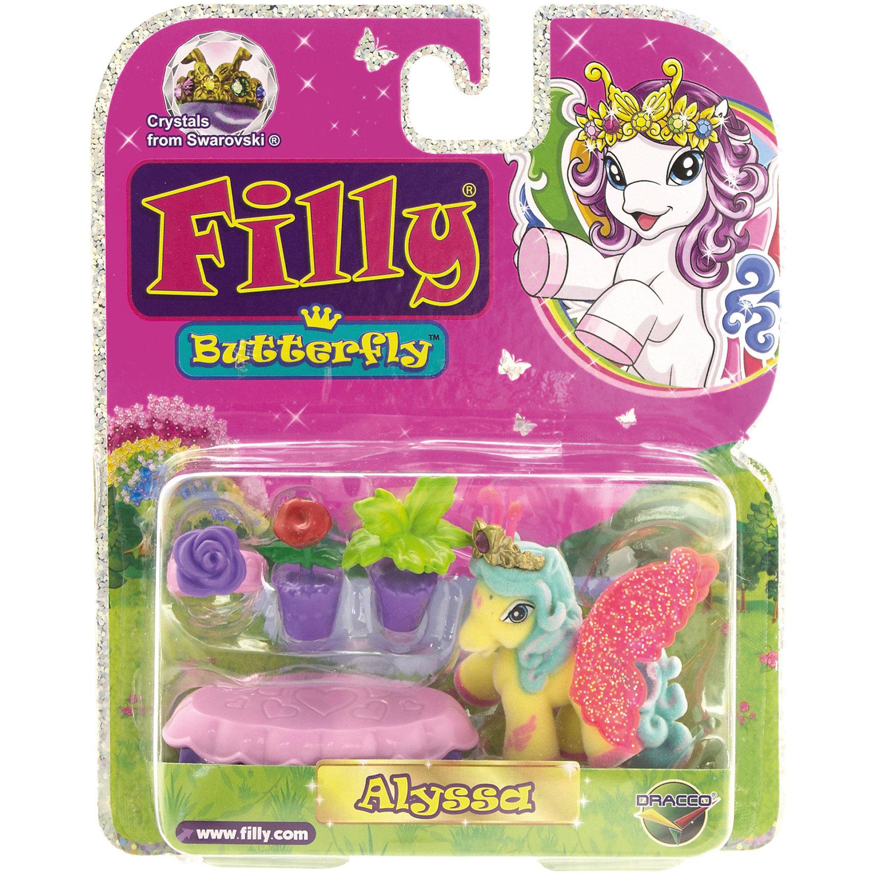 Бабочка с аксессуарами Alyssa, Filly, Dracco