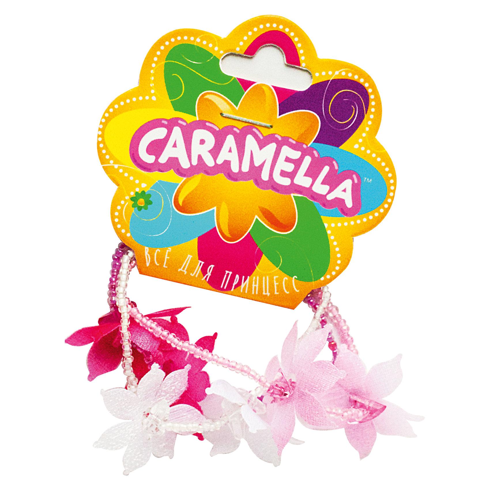 Браслет CARAMELLA