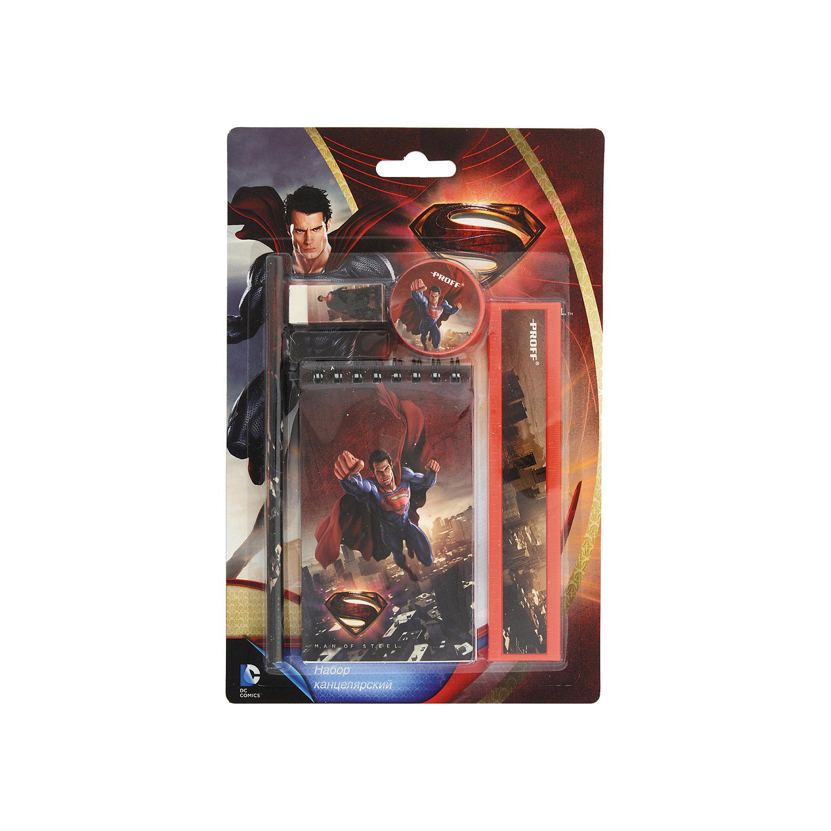 Proff Набор канцелярский 5 предметов Супермен академия групп канцелярский набор точилка ластик barbie