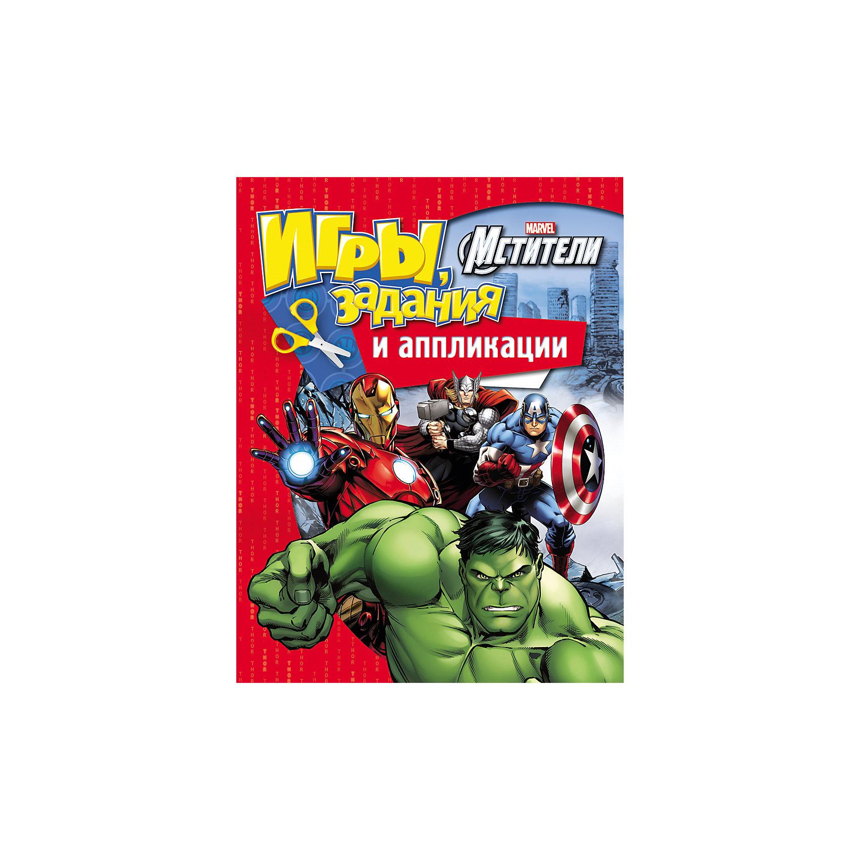 Игры, задания и аппликации Мстители MarvelИгры, задания и аппликации Мстители Marvel - это для малышей книга с развивающими играми и заданиями.<br>Книга Игры, задания и аппликации Мстители Marvel – это цветная брошюра с яркими аппликациями, лабиринтами и различными головоломками. На каждом развороте даются увлекательные задания на логику, воображение, развитие памяти и художественных способностей ребенка. Все необходимые для аппликации детали и рекомендации по их выполнению можно найти внутри книжки. Фантазируй и играй вместе с супергероями Marvel!<br><br>Дополнительная информация:<br><br>- Издательство: Росмэн<br>- Тип обложки: мягкая обложка<br>- Иллюстрации: цветные<br>- Количество страниц: 16<br>- Размер: 275х210х2 мм.<br>- Вес: 69 гр.<br><br>Книгу Игры, задания и аппликации Мстители Marvel можно купить в нашем интернет-магазине.<br><br>Ширина мм: 275<br>Глубина мм: 212<br>Высота мм: 2<br>Вес г: 76<br>Возраст от месяцев: 36<br>Возраст до месяцев: 72<br>Пол: Унисекс<br>Возраст: Детский<br>SKU: 4602278