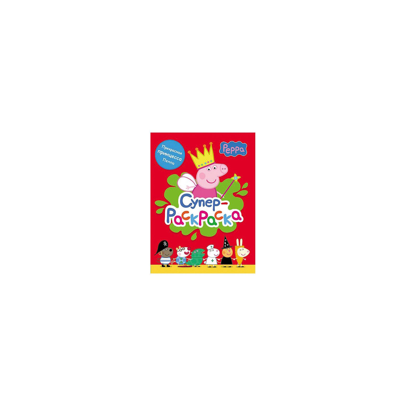 Суперраскраска Свинка Пеппа (красная)Свинка Пеппа<br>Суперраскраска Свинка Пеппа (красная) – это веселые картинки для раскрашивания, задачки на внимательность, сравнение, запоминание, счёт.<br>Ура! Прекрасная принцесса Пеппа приглашает тебя на карнавал! Раскрашивай забавных героев мультфильма, играй и выполняй задания. Добро пожаловать на веселый праздник!<br><br>Дополнительная информация:<br><br>- Редактор: Смилевска Л.<br>- Издательство: Росмэн<br>- Тип обложки: мягкая<br>- Иллюстрации: черно-белые, цветные<br>- Количество страниц: 16<br>- Размер: 330 х 240 x 4 мм.<br>- Вес: 90 гр.<br><br>Суперраскраску Свинка Пеппа (красную) можно купить в нашем интернет-магазине.<br><br>Ширина мм: 330<br>Глубина мм: 240<br>Высота мм: 4<br>Вес г: 90<br>Возраст от месяцев: 36<br>Возраст до месяцев: 60<br>Пол: Унисекс<br>Возраст: Детский<br>SKU: 4602289