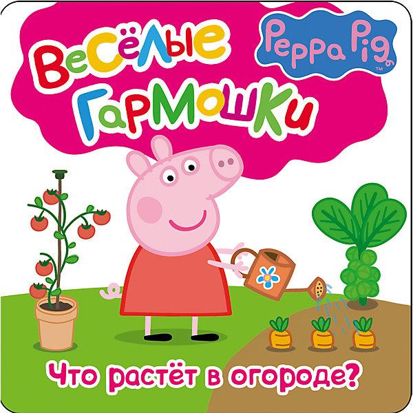 Развивающая книжка Что растёт в огороде, Свинка ПеппаКниги для развития мышления<br>Развивающая книжка Что растёт в огороде, Свинка Пеппа – это красочно иллюстрированная картонная книжка-игрушка.<br>Развивающие книжки серии «Веселые гармошки» - это книжки-раскладушки с историями про забавную свинку Пеппу и ее друзей. Книжки представляют собой двустороннюю раскладывающуюся конструкцию на плотном картоне. Предназначены не только для чтения взрослыми детям, но и для игры. Благодаря компактному размеру книжку удобно брать с собой на прогулку или в путешествие.<br><br>Дополнительная информация:<br><br>- Редактор: Смилевска Л.<br>- Издательство: Росмэн<br>- Серия: Веселые гармошки<br>- Тип обложки: картон<br>- Иллюстрации: цветные<br>- Количество страниц: 12 (картон)<br>- Размер: 135 х 135 x 10 мм.<br>- Вес: 87 гр.<br><br>Развивающую книжку Что растёт в огороде, Свинка Пеппа можно купить в нашем интернет-магазине.<br>Ширина мм: 135; Глубина мм: 135; Высота мм: 10; Вес г: 87; Возраст от месяцев: 12; Возраст до месяцев: 60; Пол: Унисекс; Возраст: Детский; SKU: 4602291;