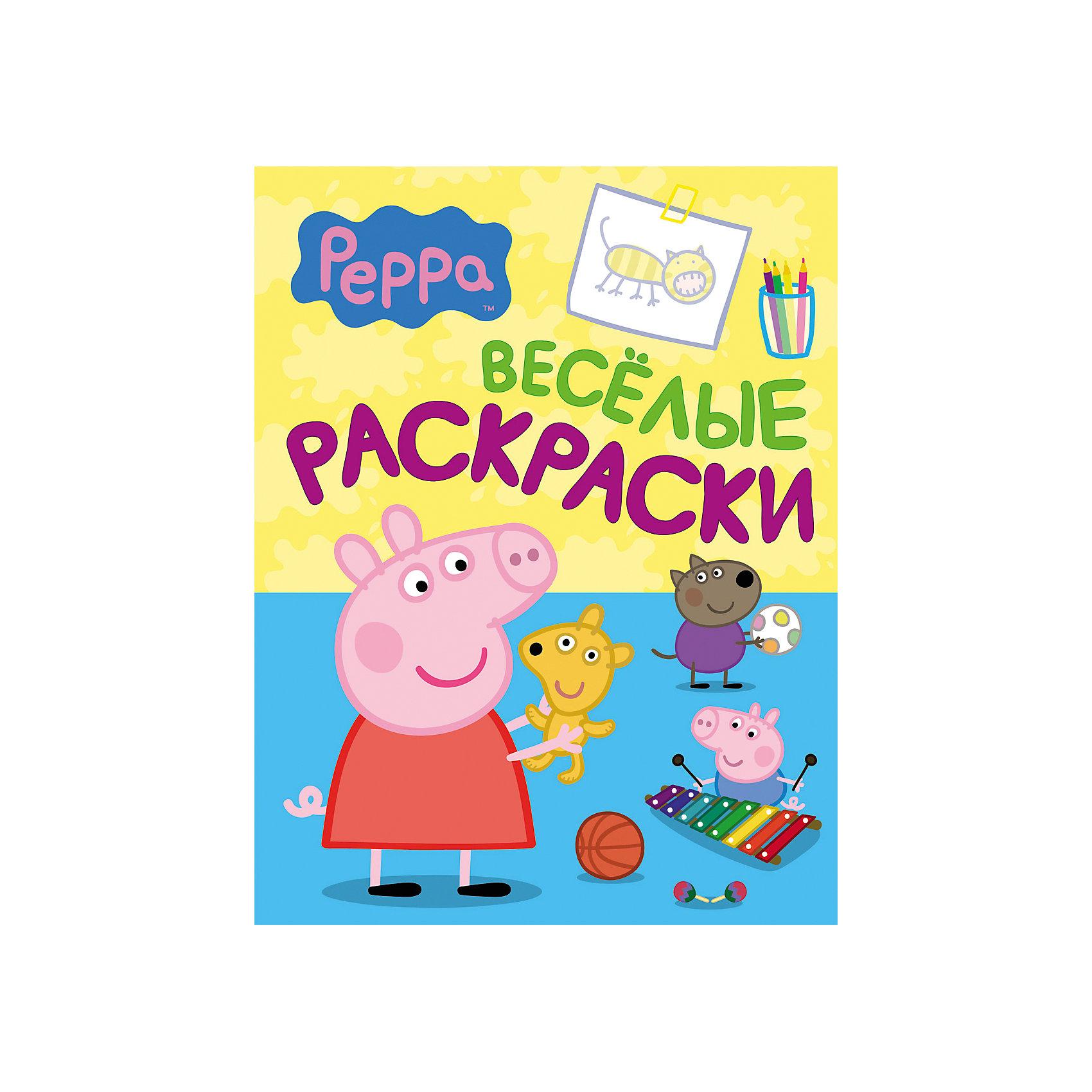 Росмэн Веселые раскраски Свинка Пеппа (голубая) росмэн комплект свинка пеппа раскраски игры наклейки
