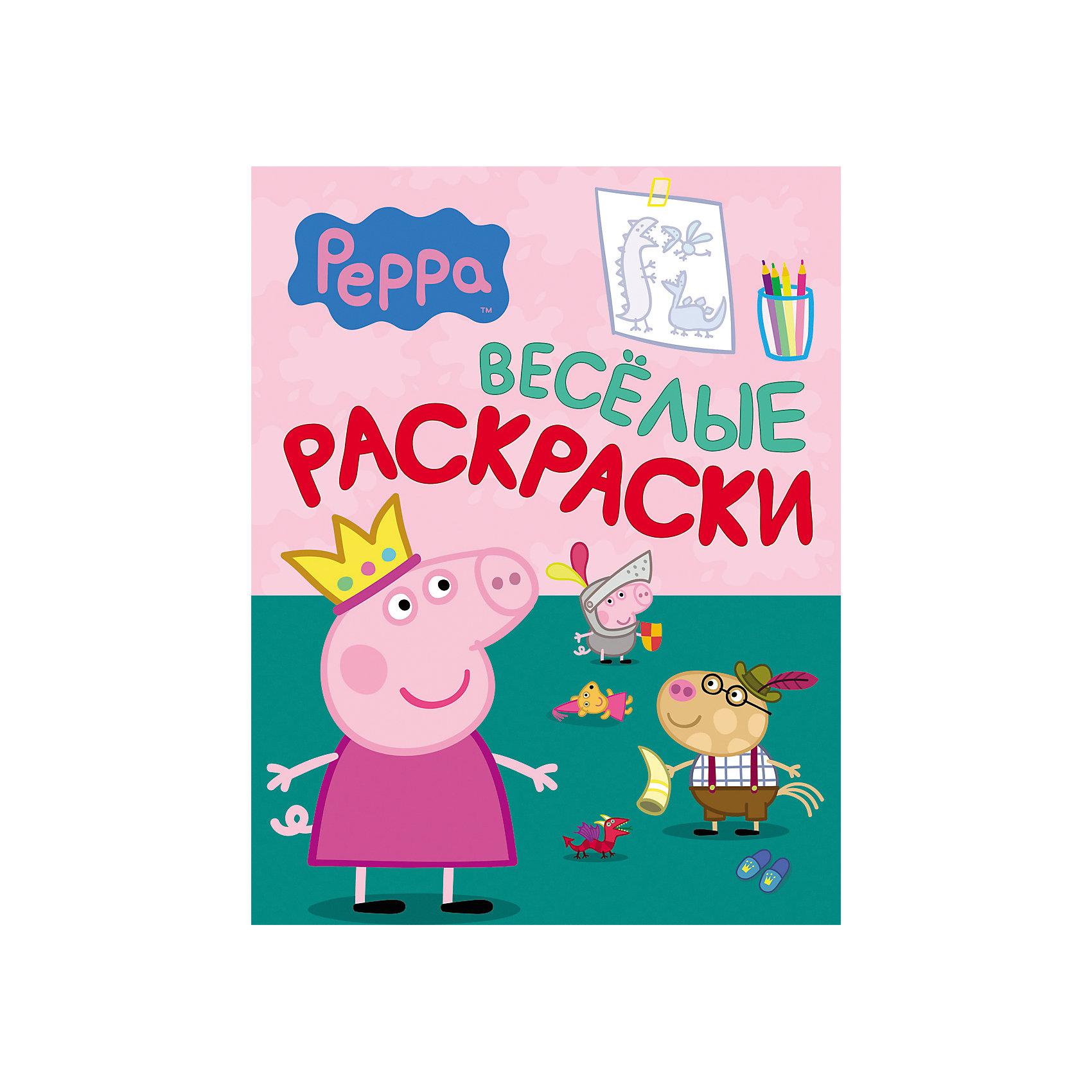Росмэн Веселые раскраски Свинка Пеппа (зеленая) росмэн книжка раскладушка колыбельные веселые гармошки