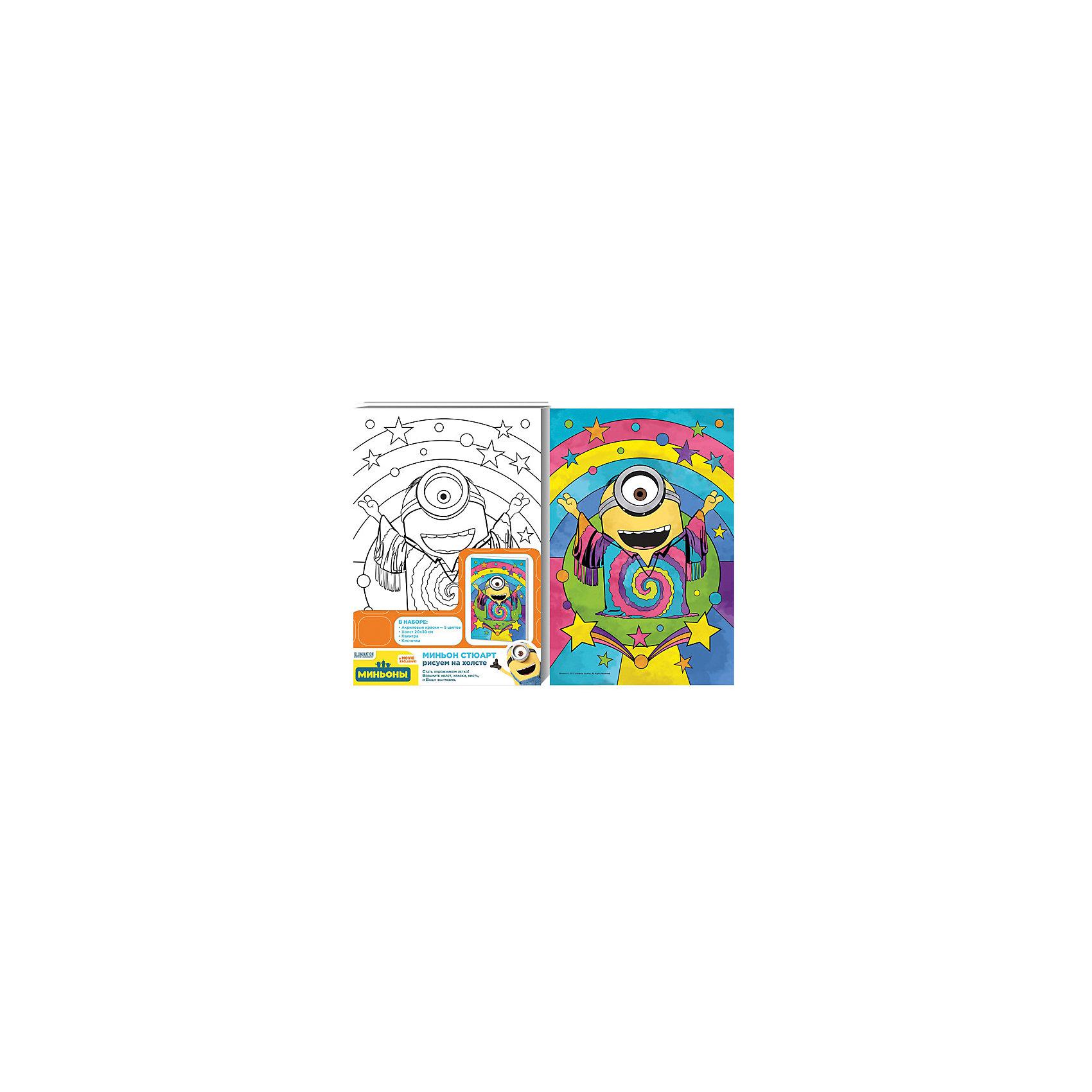 Роспись по холсту Миньон Стюарт 20*30 смВаш ребенок любит рисовать? Предложите ему создать на холсте потрясающую картину «Миньон Стюарт». В наборе уже есть все необходимое. Для удобства выдавите краску из тюбиков на палитру, при желании смешайте цвета, получив новые оттенки, или разбавьте краски водой для придания им прозрачности. Если ошиблись, то просто закрасьте фрагмент новым цветом поверх подсохшей краски. Акриловые краски легко ложатся на холст, быстро сохнут, хорошо растворяются в воде, после высыхания становятся водонепроницаемыми. У юного художника получится яркая картина с изображением миньона, которую можно поставить на видное место. А во время увлекательной работы с холстом у ребенка развивается мелкая моторика, художественный вкус, воображение, умение рисовать и сочетать цвета.&#13;<br><br>Дополнительная информация:<br><br>В наборе: плотный отбеленный загрунтованный холст с контурным рисунком, натянутый на деревянную рамку (20х30 см); 5 ярких цветов акриловых красок в металлических тубах; палитра; кисточка. <br><br>Роспись по холсту Миньон Стюарт 20*30 см можно купить в нашем магазине.<br><br>Ширина мм: 200<br>Глубина мм: 300<br>Высота мм: 15<br>Вес г: 245<br>Возраст от месяцев: 36<br>Возраст до месяцев: 108<br>Пол: Унисекс<br>Возраст: Детский<br>SKU: 4602328