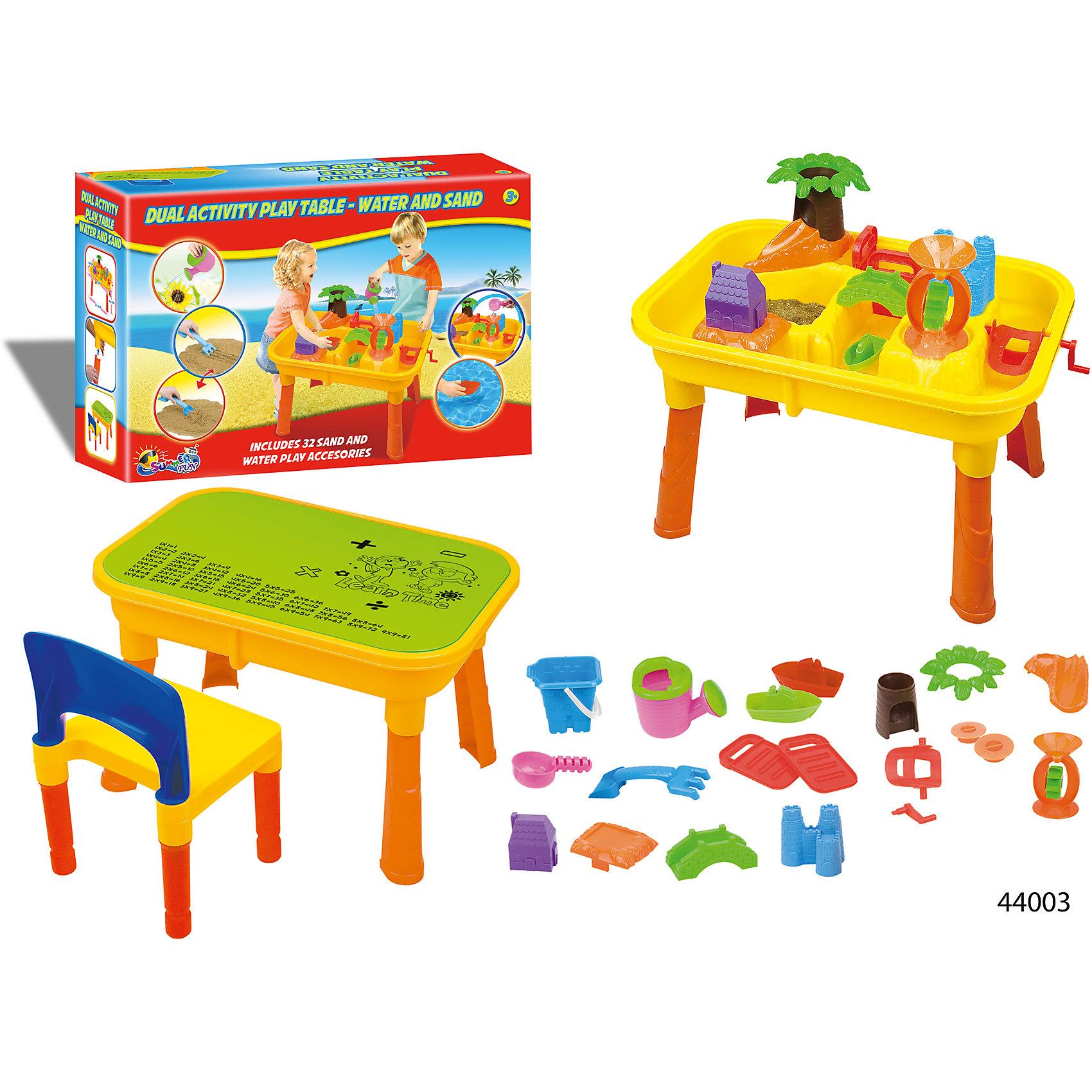 Набор для игры с песком и водой, 19 предметов, Toy Target