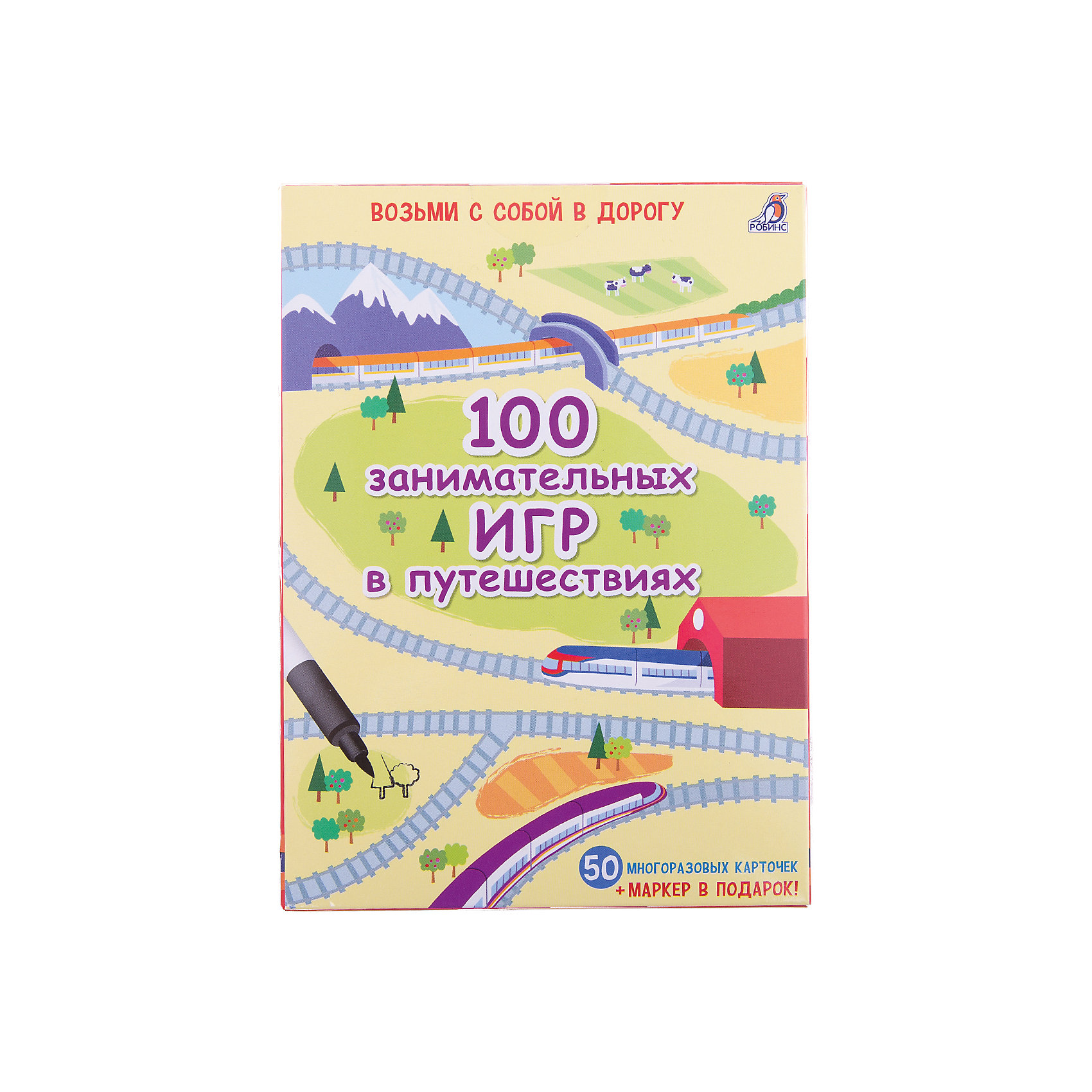 Развивающие карточки 100 занимательных игр в путешествияхОбучающие карточки<br>Увлекательный набор «100 занимательных игр в путешествиях» создан специально для маленьких путешественников! В наборе ты найдешь специальные карточки с играми, головоломками, заданиями для развития логики, смекалки и творческого мышления, а также маркер, которым можно рисовать и писать. И не переживай за ошибки, поскольку поверхность карточек обладает стирающимися свойствами. Ты можешь играть и рисовать снова и снова! Играй и развивайся! Возьми с собой набор в дорогу. Кстати, если тебе захочется рисовать разноцветными маркерами, не стесняйся, для этих карточек подходит любой фломастер.<br><br>Дополнительная информация:<br><br>Автор: Фиона Уотт<br>Формат: 15.5 x 11.2 x 2.6 см<br>Страниц: 50<br>Составитель: Наталья Ерофеева<br>Редактор: Наталья Ерофеева<br>Иллюстратор: Н. Фигг<br>В коробке 50 двухсторонних многоразовых карточек, на которых можно рисовать и писать, благодаря стирающей поверхности, а также маркер, чтобы выполнять задания.<br><br>Развивающие карточки 100 занимательных игр в путешествиях можно купить в нашем магазине.<br><br>Ширина мм: 155<br>Глубина мм: 115<br>Высота мм: 25<br>Вес г: 288<br>Возраст от месяцев: 36<br>Возраст до месяцев: 2147483647<br>Пол: Унисекс<br>Возраст: Детский<br>SKU: 4610602