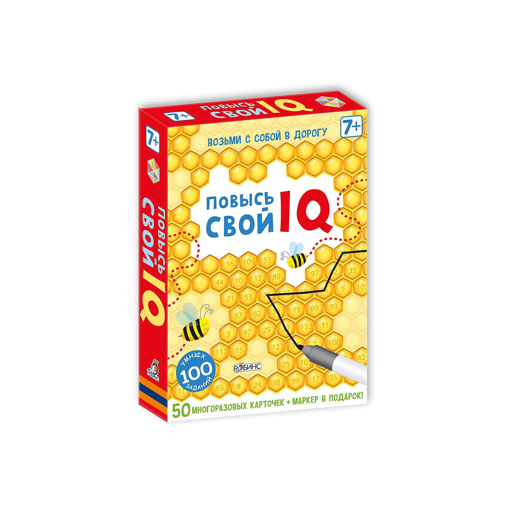 """Развивающие карточки Повысь свой IQОбучающие карточки<br>""""Повысь свой IQ""""- это развивающий игровой комплект карточек с различными интересными задачками и яркими картинками!<br>В чём особенность карточек:<br>- Карточки можно брать с собой в дорогу .<br>-В комплекте есть маркер на водной основе, которым можно писать на карточках, а потом с лёгкостью стирать его .<br>- Карточки сделаны из картона и покрыты защитной плёнкой.<br>- Каждая карточка – двусторонняя.<br>- Размер карточек – 15 x 11см.<br>- Игра способствует развитию логического мышления, внимания, речи, памяти, воображения и мелкой моторики.<br>- Карточки подходят как для самостоятельных занятий так и для групповых игр.<br>- Каждая карточка – это интересная задачка и яркая картинка!<br>-Даже взрослые будут с удовольствием решать интересные задачки.<br>Что найдём внутри:<br>- 50 многоразовых карточек;<br>- маркер на водной основе.<br>Важно знать родителям:<br>- Набор карточек предназначен для детей от 9 лет, детей школьного возраста, а также для родителей.<br><br>Дополнительная информация:<br><br>88 заданий<br>Страниц: 50<br>Формат: 15.7 x 11.3 x 2.7<br>В состав набора входит 50 многоразовых двусторонних карточек с заданиями размером 15,4х9,8 см и маркер.<br><br>Развивающие карточки Повысь свой IQ можно купить в нашем магазине.<br><br>Ширина мм: 155<br>Глубина мм: 100<br>Высота мм: 25<br>Вес г: 295<br>Возраст от месяцев: 84<br>Возраст до месяцев: 2147483647<br>Пол: Унисекс<br>Возраст: Детский<br>SKU: 4610604"""