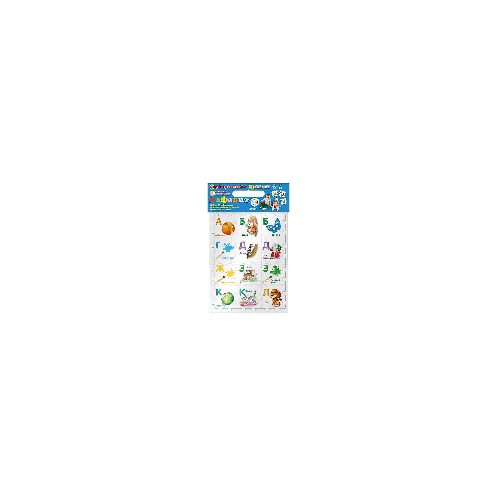 Кубик-развивайка АлфавитКубик-развивайка. Алфавит состоит из 60 деталей-пазлов, которые можно соединить в 10 маленьких кубиков ( по 6 деталей в каждом), или 2 средних ( по 24 детали), или 1 большой (56 деталей), или развивающий коврик для ребенка (80х48). Кубики-развивайки сделаны из высокоэкологичного мягкого материала нового поколения EVA. Мягкий безопасный материал прекрасно подходит для игры в ванне. Собирайте конструктор, коврик или крепите детали на стены в ванной.<br><br>Дополнительная информация:<br><br>Размеры упаковки: 23 х 32 х 5 см<br><br>Кубик-развивайку Алфавит можно купить в нашем магазине.<br><br>Ширина мм: 230<br>Глубина мм: 320<br>Высота мм: 53<br>Вес г: 415<br>Возраст от месяцев: 36<br>Возраст до месяцев: 2147483647<br>Пол: Унисекс<br>Возраст: Детский<br>SKU: 4610606