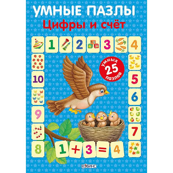 Умные карточки-пазлы Цифры и счетОбучающие карточки<br>Характеристики:<br><br>• ISBN: 9785436603322<br>• издательство: Робинс;<br>• размер упаковки: 16х11,5х3см.;<br>• количество пазлов: 20;<br>• иллюстрации: цветные;<br>• состав: картон; <br>• вес: 135г.;<br>• для детей в возрасте: от 3-х лет;<br>• страна производитель: Китай.<br><br>Развивающая игра с карточками-пазлами «Цифры и счёт» издательства «Робинс» создана для самых маленьких детишек.  В игровой форме детям будет интересно и легко запоминать полезную информацию о цифрах и количестве предметов.<br><br> Яркие красочные пазлы на долго привлекут внимание малыша. Ребенок с удовольствием будет находить и складывать картинки с изображениями животных и предметов, подбирать пары равные по значениям. Всего в игре двадцать пазлов с разными картинками и цифрами.<br><br> Разглядывая картинки малыш развивает правильное произношение, память, внимательность, увеличивает словарный запас, мелкую моторику и весело проводит время с родителями.<br><br>Пазлы «Цифры и счёт» издательства «Робинс», можно купить в нашем интернет-магазине.<br><br>Ширина мм: 300<br>Глубина мм: 210<br>Высота мм: 10<br>Вес г: 379<br>Возраст от месяцев: 36<br>Возраст до месяцев: 2147483647<br>Пол: Унисекс<br>Возраст: Детский<br>SKU: 4610612