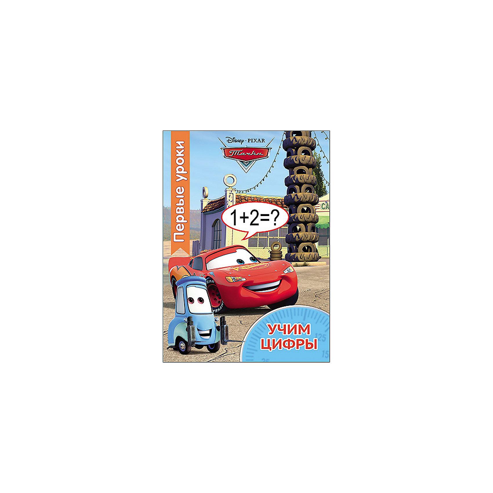 Книга Учим цифры, ТачкиУчиться-легко! С любимыми героями Disney (Дисней) ваш малыш в игровой форме многому научиться: узнавать цифры, писать их и считать. С удобными мини-книжками можно заниматься не только дома, но и в поездках.<br><br>Дополнительная информация:<br><br>Переплет: картон<br>Страниц:10<br>Формат: 110х150 мм<br><br>Книгу Учим цифры, Тачки можно купить в нашем магазине.<br><br>Ширина мм: 110<br>Глубина мм: 5<br>Высота мм: 150<br>Вес г: 70<br>Возраст от месяцев: 48<br>Возраст до месяцев: 72<br>Пол: Унисекс<br>Возраст: Детский<br>SKU: 4612596