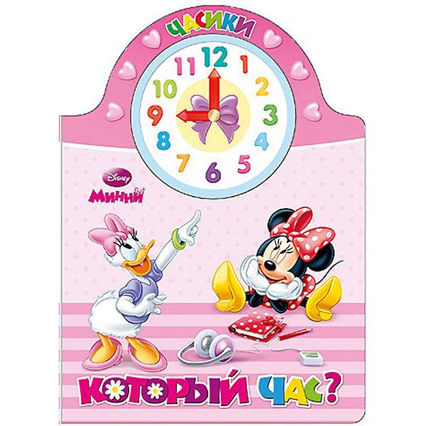 Книга Который час?, Минни МаусМинни Маус<br>Эти яркие и познавательные книжки с любимыми героями Disney (Дисней). В Часиках есть красочный циферблат с двигающимися стрелками. С помощью этих занимательных книг ваш малыш сможет научиться определять время по часам, сам выставлять время, узнает, что показывает длинная стрелка, а что короткая <br><br>Дополнительная информация:<br><br>Переплет: картон<br>Страниц: 10<br>Формат: 157х220 мм<br><br>Книгу Который час?, Минни Маус можно купить в нашем магазине.<br>Ширина мм: 157; Глубина мм: 5; Высота мм: 220; Вес г: 100; Возраст от месяцев: 48; Возраст до месяцев: 72; Пол: Унисекс; Возраст: Детский; SKU: 4612599;