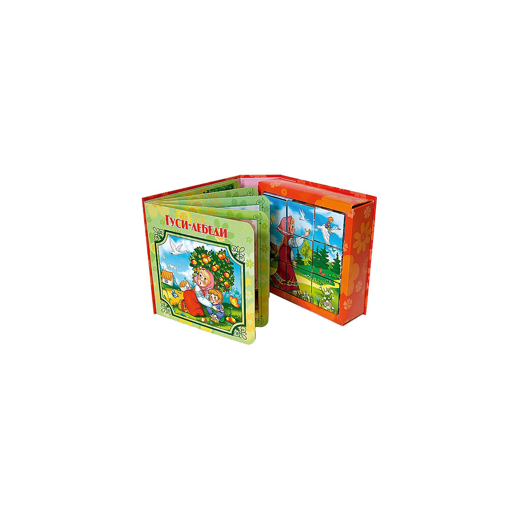 Проф-Пресс Книжка-игрушка Гуси-лебеди проф пресс книжка игрушка гадкий утёнок