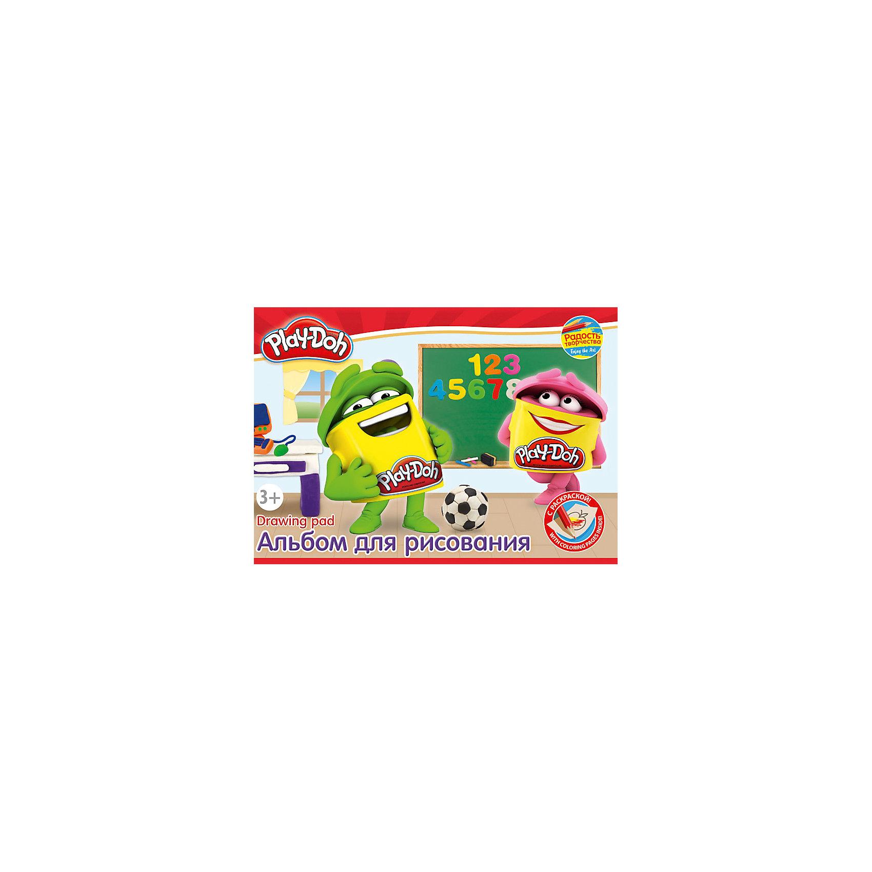 Академия групп Альбом для рисования А4 с раскрасками (20 листов), Play-Doh hasbro play doh игровой набор из 3 цветов цвета в ассортименте с 2 лет