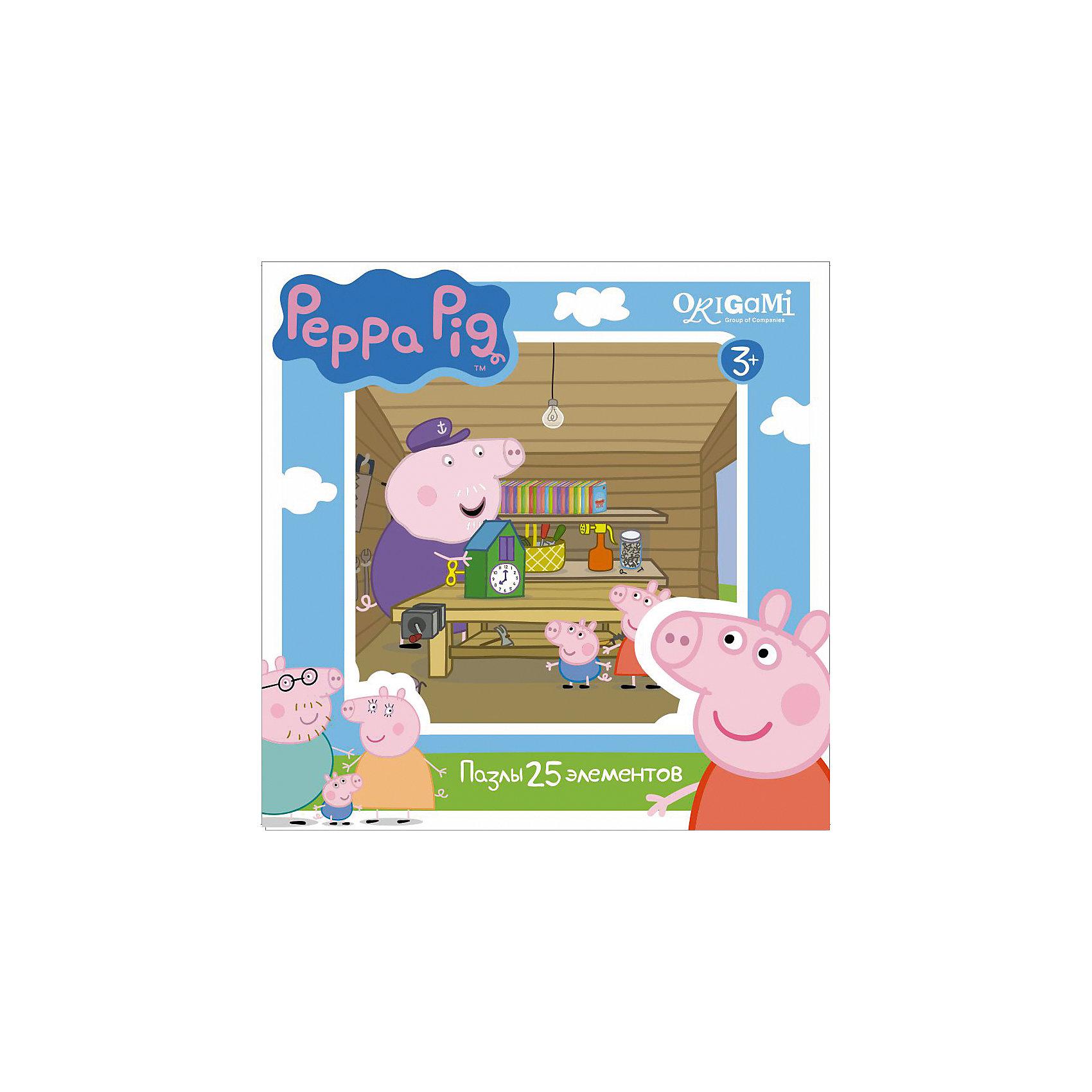 Пазл Свинка Пеппа, 25 деталей, OrigamiСвинка Пеппа<br>Пазл Свинка Пеппа, Origami - увлекательный набор для творчества, который заинтересует Вашего малыша и подарит ему отличное настроение. Из деталей пазла он сможет собрать красочную картинку с веселым сюжетом из популярного мультсериала Свинка Пеппа (Peppa Pig): Пеппа и ее братик Джордж в мастерской дедушки Свина. Пазл отличается высоким качеством полиграфии и насыщенными цветами. Благодаря ламинированному покрытию, картинка надолго сохраняет свой блеск и яркие цвета. Плотный картон не дает деталям мяться и обеспечивает надежное соединение. Собирание пазла способствует развитию логического и пространственного мышления, внимания, мелкой моторики и координации движений.<br><br>Дополнительная информация:<br><br>- Материал: картон. <br>- Количество деталей: 25.<br>- Размер собранной картинки: 21 х 21 см.<br>- Размер упаковки: 15 х 15 х 4 см.<br>- Вес: 130 гр.<br> <br>Пазл Свинка Пеппа, 25 деталей, Origami, можно купить в нашем интернет-магазине.<br><br>Ширина мм: 150<br>Глубина мм: 45<br>Высота мм: 150<br>Вес г: 130<br>Возраст от месяцев: 36<br>Возраст до месяцев: 96<br>Пол: Унисекс<br>Возраст: Детский<br>SKU: 4614928