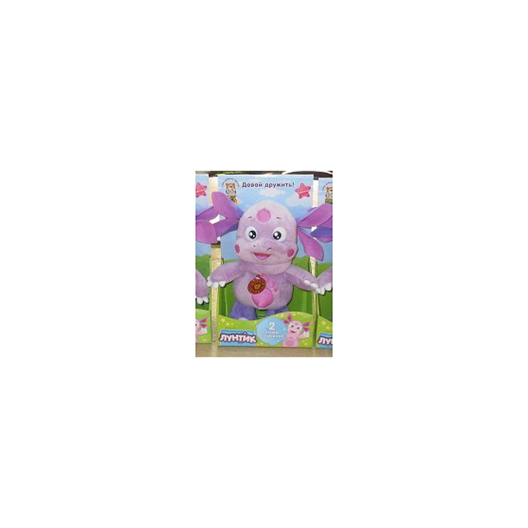 МУЛЬТИ-ПУЛЬТИ Мягкая игрушка Лунтик, 27 см, МУЛЬТИ-ПУЛЬТИ лунтик развивающий набор лунтик фантазер